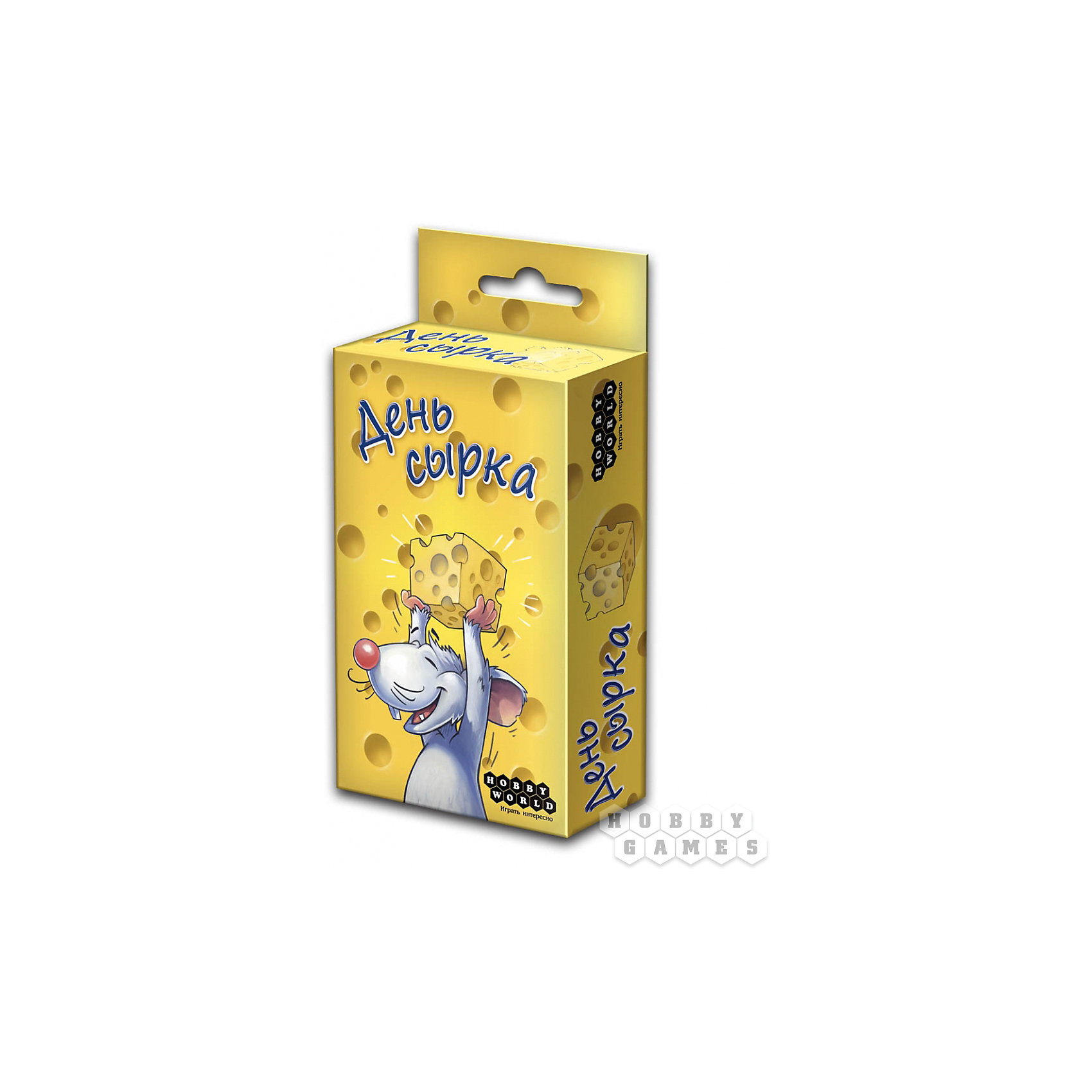Набор День сырка,  Hobby WorldКарточные игры<br>Характеристики товара:<br><br>• возраст: от 5 лет;<br>• материал: картон;<br>• количество игроков: 2-6 человек;<br>• время игры: 15 минут;<br>• в комплекте: 36 карт, кубик, правила игры;<br>• размер упаковки 13,5х6,8х2,8 см;<br>• вес упаковки 71 гр.;<br>• страна производитель: Россия.<br><br>Набор «День сырка» Hobby World позволит увлекательно провести время в компании друзей или семьи. В игре каждый предстает в роли мышки, которая должна собрать как можно больше сырных дырочек. Но чем больше дырок на карточке, тем велика вероятность попасться в мышеловку. Во время игры игроки в некоторых случаях могут подсматривать, что находится на лицевой стороне карты, а в других случаях приходится надеяться на удачу. Если мышка попала в мышеловку 3 раза, игрок выбывает. Победит тот, кто соберет больше всех сырных дырочек.<br><br>Набор «День сырка» Hobby World можно приобрести в нашем интернет-магазине.<br><br>Ширина мм: 135<br>Глубина мм: 68<br>Высота мм: 28<br>Вес г: 71<br>Возраст от месяцев: 60<br>Возраст до месяцев: 2147483647<br>Пол: Унисекс<br>Возраст: Детский<br>SKU: 5597222