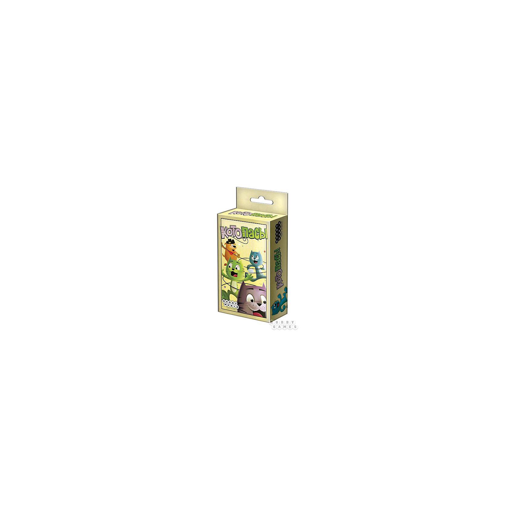 Игра Котопасы,  Hobby WorldНастольные игры для всей семьи<br>Характеристики товара:<br><br>• возраст: от 5 лет;<br>• материал: картон;<br>• количество игроков: 2-6 человек;<br>• время игры: 15 минут;<br>• в комплекте: 40 карт котов, 12 карт котопасов, 4 карты безумия, 4 карты кошатниц, правила игры;<br>• размер упаковки 13,5х7х3 см;<br>• вес упаковки 122 гр.;<br>• страна производитель: Россия.<br><br>Игра «Котопасы» Hobby World — увлекательная игра для детей. Каждый игрок в начале игры получает 3 карты. За свой ход он обязательно должен сыграть одну карту. Когда игрок сходил, он берет еще одну карту из колоды. Цель — собрать котов в котару в цвет псу-котопасу. Котара с 3 одноцветными котами и котопасом остается у игрока. Надо собрать как можно больше котар в ходе игры. <br><br>Игру «Котопасы» Hobby World можно приобрести в нашем интернет-магазине.<br><br>Ширина мм: 135<br>Глубина мм: 70<br>Высота мм: 30<br>Вес г: 122<br>Возраст от месяцев: 60<br>Возраст до месяцев: 2147483647<br>Пол: Унисекс<br>Возраст: Детский<br>SKU: 5597226