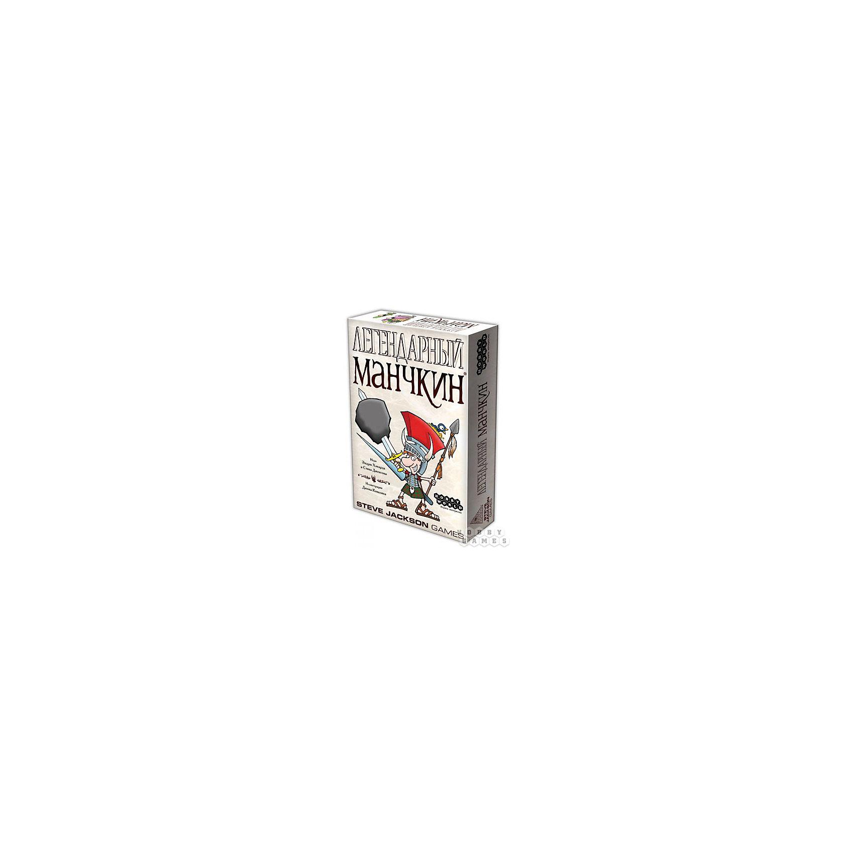 Игра Легендарный Манчкин,  Hobby WorldКарточные игры<br>Характеристики товара:<br><br>• возраст: от 12 лет;<br>• материал: картон;<br>• количество игроков: 3-6 человек;<br>• время игры: от 30 минут;<br>• в комплекте: 96 карт дверей, 72 карты сокровищ, кубик, правила игры;<br>• размер упаковки 23,3х15,5х4,9 см;<br>• вес упаковки 432 гр.;<br>• страна производитель: Россия.<br><br>Игра настольная «Легендарный Манчкин» Hobby World позволит увлекательно провести время в компании друзей. Каждый игрок в игре управляет своим манчкином и должен довести его до 10 уровня. Игра состоит из отдельных ходов каждого игрока, а в каждом ходе несколько фаз.<br><br>Игру настольную «Легендарный Манчкин» Hobby World можно приобрести в нашем интернет-магазине.<br><br>Ширина мм: 233<br>Глубина мм: 155<br>Высота мм: 49<br>Вес г: 432<br>Возраст от месяцев: 144<br>Возраст до месяцев: 2147483647<br>Пол: Унисекс<br>Возраст: Детский<br>SKU: 5597227
