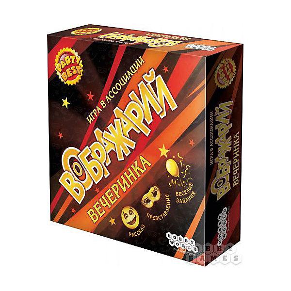 Игра Воображарий: Вечеринка, 2-е русское издание,  Hobby WorldНастольные игры для всей семьи<br>Характеристики товара:<br><br>• возраст: от 12 лет;<br>• материал: картон;<br>• количество игроков: 3-9 человек;<br>• время игры: от 30 минут;<br>• в комплекте: 111 карт заданий, 36 карт вечеринки, 27 карт действий, песочные часы, правила игры;<br>• размер упаковки 25,5х25,5х6,3 см;<br>• вес упаковки 730 гр.;<br>• страна производитель: Россия.<br><br>Игра «Воображарий. Вечеринка» 2-е русское издание Hobby World позволит не только увлекательно провести время, но и проявить свои творческие способности. В каждой партии выбирается ведущий, которому предстоит объяснять остальным игрокам какое-то слово. Объяснять можно жестами, рассказом или даже устроить настоящее представление.<br><br>Игру «Воображарий. Вечеринка» 2-е русское издание Hobby World можно приобрести в нашем интернет-магазине.<br><br>Ширина мм: 255<br>Глубина мм: 255<br>Высота мм: 63<br>Вес г: 730<br>Возраст от месяцев: 144<br>Возраст до месяцев: 2147483647<br>Пол: Унисекс<br>Возраст: Детский<br>SKU: 5597230