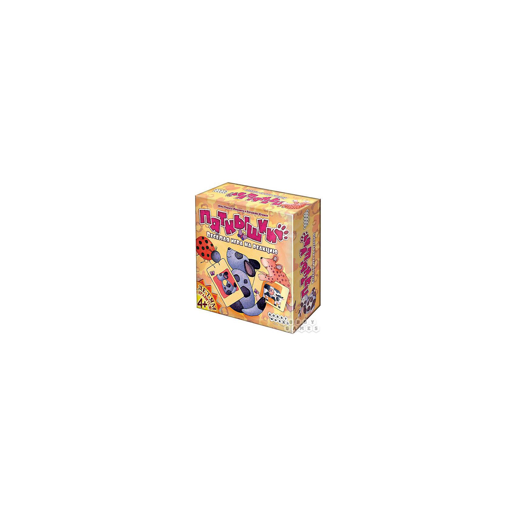 Игра Пятнышки,  Hobby WorldНастольные игры для всей семьи<br>Характеристики товара:<br><br>• возраст: от 4 лет;<br>• материал: картон;<br>• количество игроков: 2-4 человек;<br>• время игры: от 10 минут;<br>• в комплекте: 24 карты животных, 24 карты узоров, правила игры;<br>• размер упаковки 13,5х13,5х4 см;<br>• вес упаковки 150 гр.;<br>• страна производитель: Россия.<br><br>Игра «Пятнышки» Hobby World — увлекательная игра для самых маленьких, которая тренирует у детей внимательность, скорость и быстроту реакции, ловкость. Каждый игрок получает на руки 6 карт с животными, а карты с узорами колодой остаются в центре игрового поля. Одна карта с узорами открывается, и игроки должны из своих карточек найти карту с таким же узором и положить ее в центр. Если игрок не ошибается, он забирает карту с узором себе. Победит тот, кто соберет больше всех карточек с узорами.<br><br>Игру «Пятнышки» Hobby World можно приобрести в нашем интернет-магазине.<br><br>Ширина мм: 135<br>Глубина мм: 135<br>Высота мм: 40<br>Вес г: 150<br>Возраст от месяцев: 48<br>Возраст до месяцев: 2147483647<br>Пол: Унисекс<br>Возраст: Детский<br>SKU: 5597232