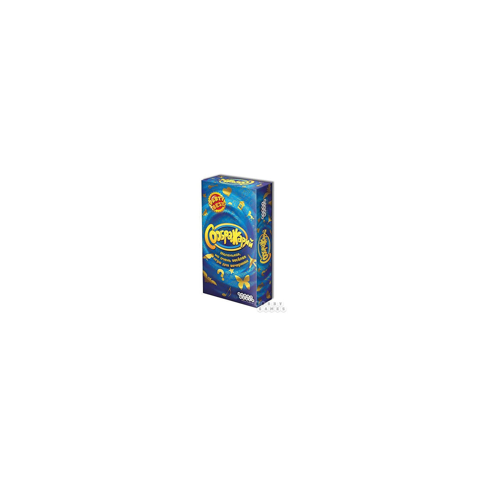 Игра Соображарий,  Hobby WorldКарточные игры<br>Характеристики товара:<br><br>• возраст: от 7 лет;<br>• материал: картон;<br>• количество игроков: 2-10 человек;<br>• время игры: от 10 минут;<br>• в комплекте: 60 карт категорий, 52 карты букв, правила игры;<br>• размер упаковки 19,7х13,5х3,7 см;<br>• вес упаковки 275 гр.;<br>• страна производитель: Россия.<br><br>Игра «Соображарий» Hobby World — увлекательная игра для семейного вечера или вечеринки с друзьями. Каждый игрок берет себе карту с буквой и карту с категорией. Он должен как можно быстрее придумать слово на эту букву, которое подходит для данной категории. Игра развивает скорость реакции, ловкость и сообразительность.<br><br>Игру «Соображарий» Hobby World можно приобрести в нашем интернет-магазине.<br><br>Ширина мм: 197<br>Глубина мм: 135<br>Высота мм: 37<br>Вес г: 275<br>Возраст от месяцев: 84<br>Возраст до месяцев: 2147483647<br>Пол: Унисекс<br>Возраст: Детский<br>SKU: 5597233