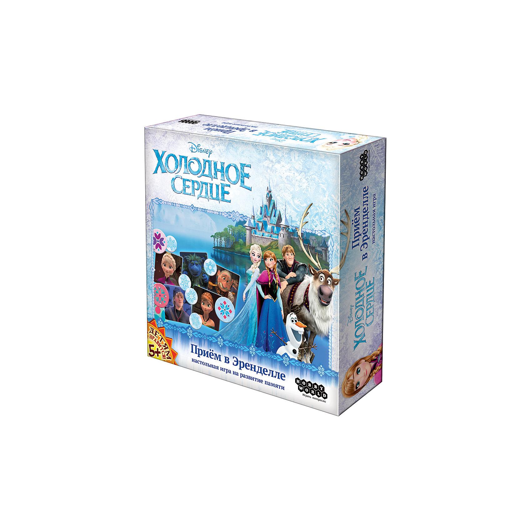 Игра Холодное Сердце: Прием в Эренделле,  Hobby WorldИгры мемо<br>Характеристики товара:<br><br>• возраст: от 5 лет;<br>• материал: картон;<br>• количество игроков: 2-5 человек;<br>• время игры: от 20 минут;<br>• в комплекте: 18 квадратов с персонажами, 5 планшетов, 10 жетонов игроков, 50 жетонов очков, правила игры;<br>• размер упаковки 20,5х20,5х4,5 см;<br>• вес упаковки 404 гр.;<br>• страна производитель: Россия.<br><br>Игра «Холодное сердце. Прием в Эренделле» Hobby World создана по мотивам известного мультфильма «Холодное сердце» про сестер Эльзу и Анну. В начале игры каждый игрок получает планшет с персонажами и 2 жетона. Отбираются 9 квадратов, на которых изображены эти персонажи. <br><br>Квадраты переворачиваются картинками вниз, перемешиваются, открываются 6 из них, дети их запоминают. Карты опять переворачиваются, затем открываются 5 из них. Во время игры каждый игрок на своем планшете отмечает того персонажа, который спрятан под закрытой картой. За каждого угаданного выдаются жетоны. Игра тренирует у детей память, сообразительность.<br><br>Игру «Холодное сердце. Прием в Эренделле» Hobby World можно приобрести в нашем интернет-магазине.<br><br>Ширина мм: 205<br>Глубина мм: 205<br>Высота мм: 45<br>Вес г: 404<br>Возраст от месяцев: 60<br>Возраст до месяцев: 2147483647<br>Пол: Унисекс<br>Возраст: Детский<br>SKU: 5597235
