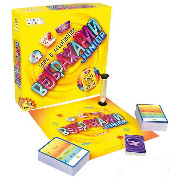 Игра Воображарий Junior,  Hobby WorldНастольные игры для всей семьи<br>Характеристики товара:<br><br>• возраст: от 6 лет;<br>• материал: картон;<br>• количество игроков: 3-9 человек;<br>• время игры: от 30 минут;<br>• в комплекте: 147 карт заданий, 27 карт действий, песочные часы, правила игры;<br>• размер упаковки 25,5х25,5х6 см;<br>• вес упаковки 687 гр.;<br>• страна производитель: Россия.<br><br>Игра «Воображарий Junior» Hobby World позволит не только увлекательно провести время, но и поможет проявить свои творческие способности. В каждой партии выбирается ведущий, которому предстоит объяснять остальным игрокам какое-то слово. Объяснять можно жестами, рассказом, нарисовать или устроить настоящее представление.<br><br>Игру «Воображарий Junior» Hobby World можно приобрести в нашем интернет-магазине.<br>Ширина мм: 255; Глубина мм: 255; Высота мм: 60; Вес г: 687; Возраст от месяцев: 72; Возраст до месяцев: 2147483647; Пол: Унисекс; Возраст: Детский; SKU: 5597237;