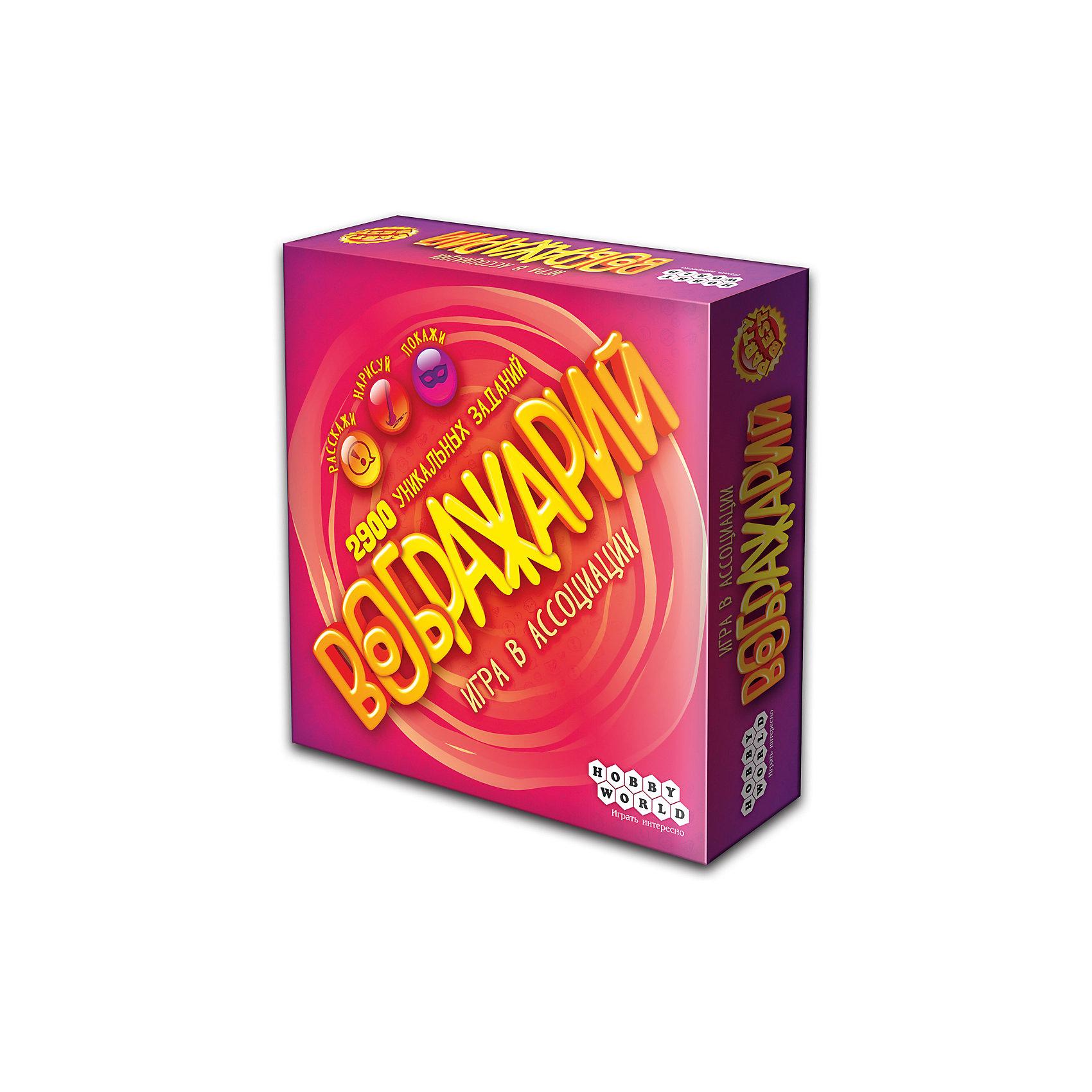 Игра Воображарий, 3-е русское издание,  Hobby WorldКарточные игры<br>Характеристики товара:<br><br>• возраст: от 12 лет;<br>• материал: картон;<br>• количество игроков: 3-9 человек;<br>• время игры: от 30 минут;<br>• в комплекте: 196 карт заданий, 27 карт действия, песочные часы, правила игры;<br>• размер упаковки 25х25х6 см;<br>• вес упаковки 653 гр.;<br>• страна производитель: Россия.<br><br>Игра «Воображарий» 3-е русское издание Hobby World позволит не только увлекательно провести время, но и проявить свои творческие способности. В каждой партии выбирается ведущий, которому предстоит объяснять остальным игрокам какое-то слово, рассказав про него, нарисовав его или устроив представление.<br><br>Игру «Воображарий» 3-е русское издание Hobby World можно приобрести в нашем интернет-магазине.<br><br>Ширина мм: 250<br>Глубина мм: 250<br>Высота мм: 60<br>Вес г: 653<br>Возраст от месяцев: 144<br>Возраст до месяцев: 2147483647<br>Пол: Унисекс<br>Возраст: Детский<br>SKU: 5597240