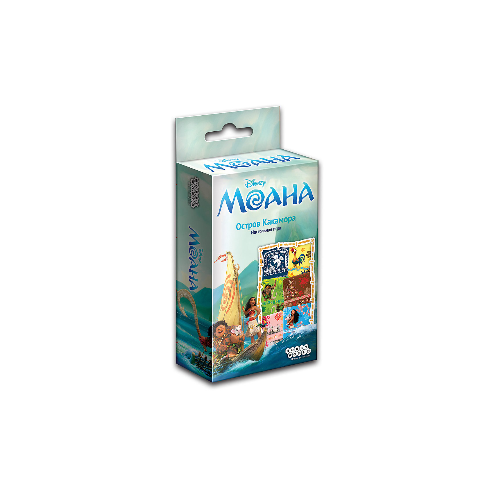 Игра настольная Моана: Остров Какамора,  Hobby WorldКарточные игры<br>Характеристики товара:<br><br>• возраст: от 5 лет;<br>• материал: картон;<br>• количество игроков: 3-7 человек;<br>• время игры: 15-20 минут;<br>• в комплекте: 36 карточек персонажей, 12 карт татуировок, карта воинов Какамора, правила игры;<br>• размер упаковки 13х7х3 см;<br>• вес упаковки 104 гр.;<br>• страна производитель: Россия.<br><br>Игра настольная «Моана. Остров Какамора» Hobby World - увлекательная детская игра, созданная по мотивам известного мультфильма «Моана». Участникам раздаются карточки с персонажами и татуировками. По очереди игрок тянет карточку у соседа. Если это татуировка, то бросает ее в центр, если нет, то оставляет себе, не показывая соперникам. Если у игрока на руках получаются 2 одинаковые карточки с персонажами, то он может их скинуть в центр стола. Цель игры — избавиться от всех карточек.<br><br>Игру настольную «Моана. Остров Какамора» Hobby World можно приобрести в нашем интернет-магазине.<br><br>Ширина мм: 130<br>Глубина мм: 70<br>Высота мм: 30<br>Вес г: 104<br>Возраст от месяцев: 60<br>Возраст до месяцев: 2147483647<br>Пол: Унисекс<br>Возраст: Детский<br>SKU: 5597242