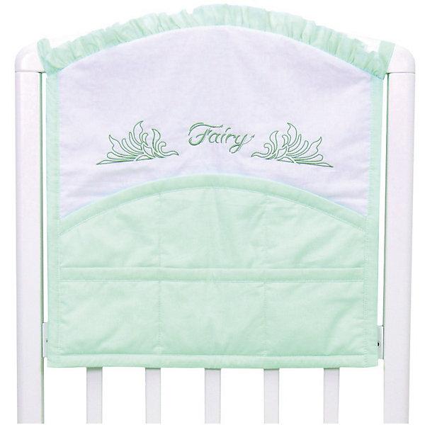 Карман для кроватки