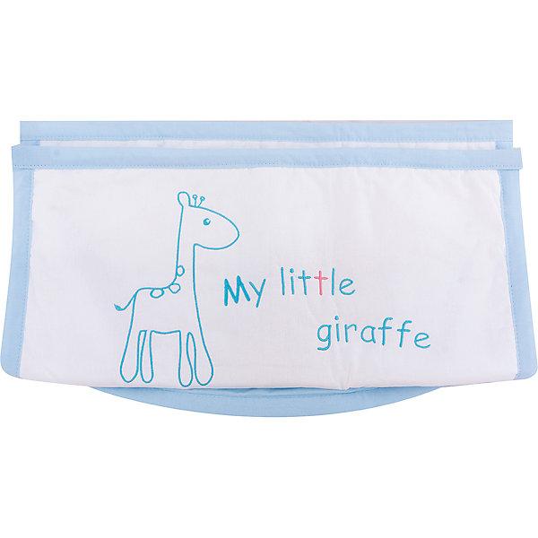 Карман на кроватку Жирафик, FairyПостельное белье в кроватку новорождённого<br>Характеристики товара:<br><br>• возраст с рождения;<br>• материал: хлопок;<br>• размер 59х60 см;<br>• 6 карманов;<br>• крепится с помощью 3 завязок;<br>• размер упаковки 35х25х5 см;<br>• вес упаковки 300 гр.;<br>• страна производитель: Россия.<br><br>Карман для кроватки «Жирафик» Fairy позволяет маме иметь все необходимые вещи по уходу ха ребенком — салфетки, подгузники, игрушки, соски — всегда под рукой. При помощи 3 завязок карман крепится на кроватку. Предусмотрено 6 карманов для различных предметов. Карман изготовлен из качественного натурального хлопка.<br><br>Карман для кроватки «Жирафик» Fairy можно приобрести в нашем интернет-магазине.<br>Ширина мм: 590; Глубина мм: 600; Высота мм: 100; Вес г: 300; Возраст от месяцев: 0; Возраст до месяцев: 36; Пол: Унисекс; Возраст: Детский; SKU: 5610110;