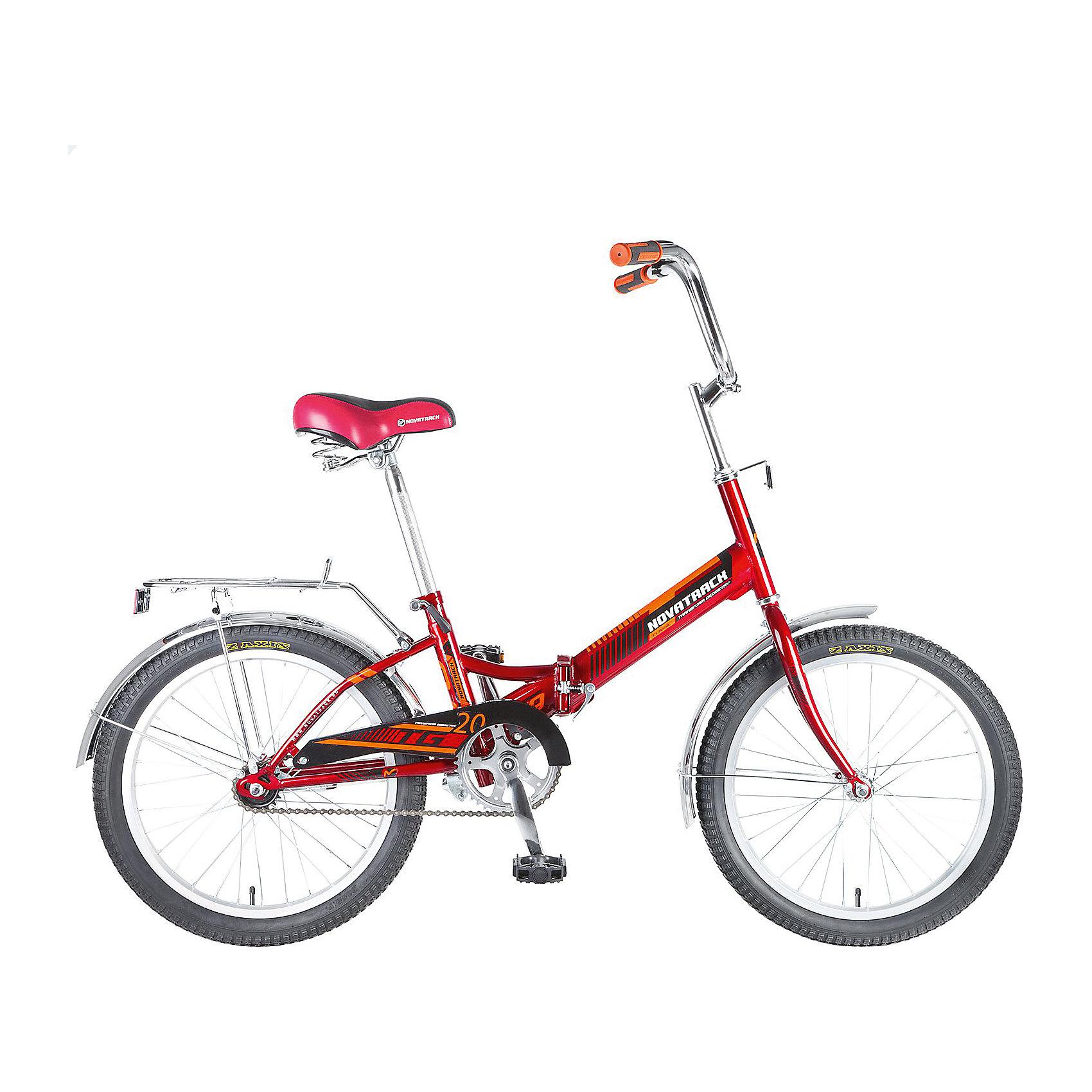 Велосипед TG20, красный, 20 дюймов, NovatrackВелосипеды детские<br>Перед вами cовременный, удобный и безопасный складной велосипед, катаясь на котором ребенок не только будет укреплять здоровье и развиваться физически, но и получит море удовольствия. Велосипед Novatrack FP-30 20'' благодаря своей универсальности подойдет ребятам 8-14 лет. Стильная расцветка, хромированные крылья, усиленный багажник, ножной задний тормоз – это еще не все преимущества данной модели. Велосипед оснащен защитой цепи, которая обезопасит нижнюю часть одежды от попадания в механизм. Мягкое и удобное сидение велосипеда позволит с комфортом кататься хоть по несколько часов подряд. Прочная стальная рама складывается пополам, что позволяет перевозить велосипед в машине или компактно хранить его в домашних условиях.<br><br>Ширина мм: 1100<br>Глубина мм: 180<br>Высота мм: 520<br>Вес г: 14000<br>Возраст от месяцев: 84<br>Возраст до месяцев: 120<br>Пол: Унисекс<br>Возраст: Детский<br>SKU: 5613220