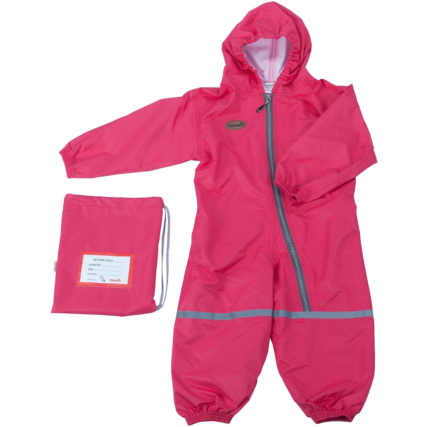 Комбинезон грязезащитный, р-р 1-2,мембрана, Mammie, фуксияВерхняя одежда<br>Комбинезон грязезащитный, р-р 1-2,мембрана, Mammie, фуксия.<br><br>Характеристики:<br><br>• Для детей от 1 года до 2 лет (рост 92-98 см.)<br>• Комплектация: комбинезон, мешочек с именной нашивкой<br>• Сезон: весна, лето, осень<br>• Температурный диапазон: от -5°С до +25°С<br>• Цвет: фуксия<br>• Материал: мембрана - 100% полиэстер<br>• Водонепроницаемость: 3000 мм. <br>• Дышащие свойства: 3000 гр/кв.м/24ч.<br>• Уход: машинная стирка при 30°С<br>• Размер упаковки: 20х30х5 см.<br>• Вес: 200 гр.<br><br>Детский грязезащитный, 100% непромокаемый дышащий комбинезон одевается поверх любой верхней одежды. Комбинезон утянут в поясе при помощи резинки. Глубокая молния позволяет ребенку самостоятельно надеть комбинезон. Ткань комбинезона не препятствует воздухообмену. Швы проклеены водозащитной лентой. Светоотражающие элементы повышают безопасность ребенка в темное время суток. Комбинезон отлично подходит для прогулок в детском саду в осенне-весенний период с грязью, лужами и слякотью. Легко стирается и моментально сохнет. Упакован в индивидуальный мешочек с именной нашивкой, который можно подвесить в шкафчик ребенка.<br><br>Комбинезон грязезащитный, р-р 1-2,мембрана, Mammie, фуксия можно купить в нашем интернет-магазине.<br><br>Ширина мм: 200<br>Глубина мм: 300<br>Высота мм: 50<br>Вес г: 200<br>Возраст от месяцев: 12<br>Возраст до месяцев: 24<br>Пол: Унисекс<br>Возраст: Детский<br>SKU: 5613247