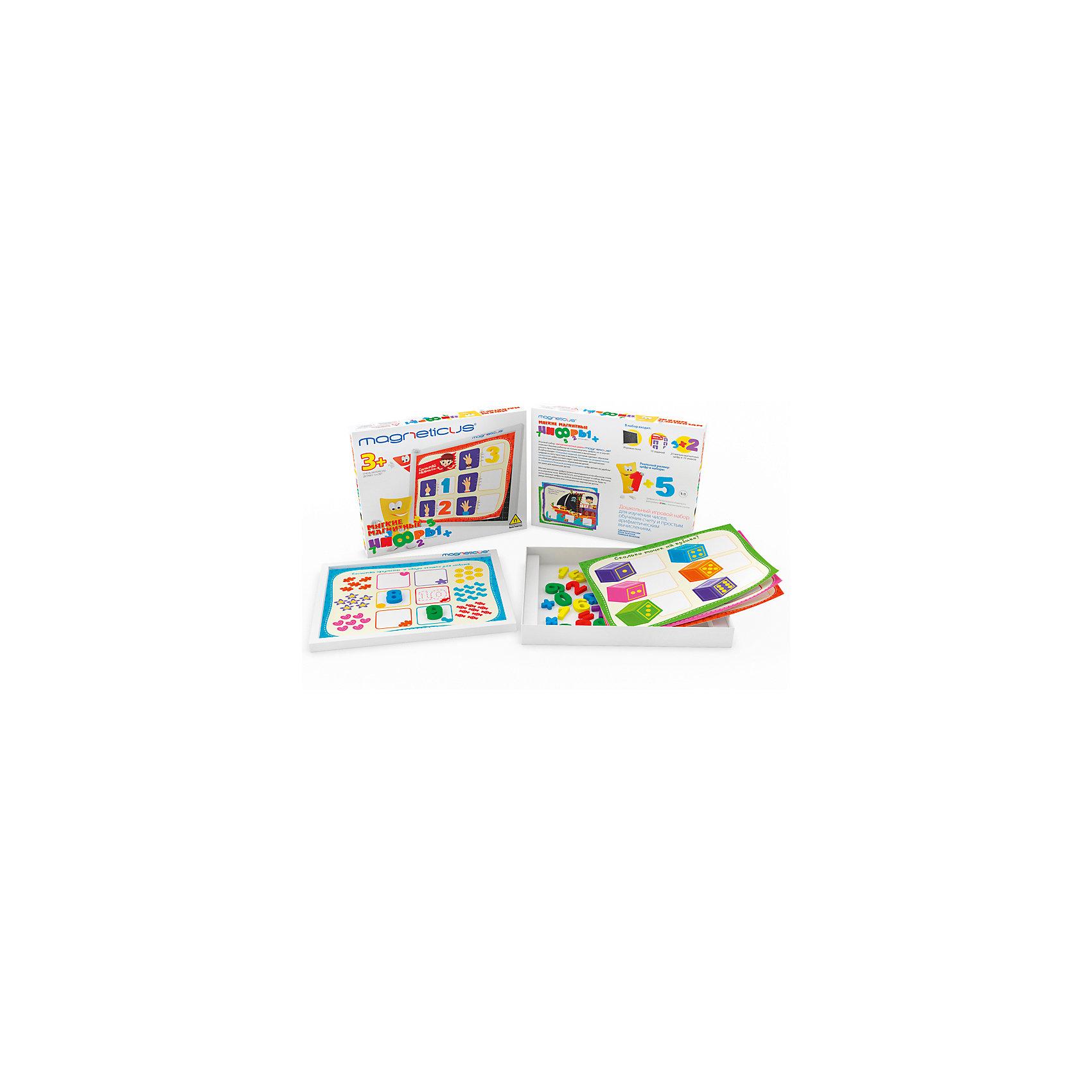 Игровой набор Мягкие магнитные цифры,  MagneticusИгры для дошкольников<br>Характеристики товара:<br><br>• возраст от 3 лет;<br>• материал: металл, полимер;<br>• в комплекте: магнитное поле, 10 заданий, 25 цифр, 10 знаков;<br>• размер упаковки 26х22х4 см;<br>• вес упаковки 200 гр.;<br>• страна производитель: Россия.<br><br>Игровой набор «Мягкие магнитные цифры» Magneticus представляет собой набор магнитных цифр, которые крепятся на досочку или на любую металлическую поверхность. Набор позволит малышам выучить цифры и основы счета, а также поспособствует развитию мелкой моторики рук, тактильных ощущений, логического мышления. Цифры сделаны из специального полимера, безопасного для детей.<br><br>Игровой набор «Мягкие магнитные цифры» Magneticus можно приобрести в нашем интернет-магазине.<br><br>Ширина мм: 260<br>Глубина мм: 220<br>Высота мм: 40<br>Вес г: 200<br>Возраст от месяцев: 36<br>Возраст до месяцев: 96<br>Пол: Унисекс<br>Возраст: Детский<br>SKU: 5613497