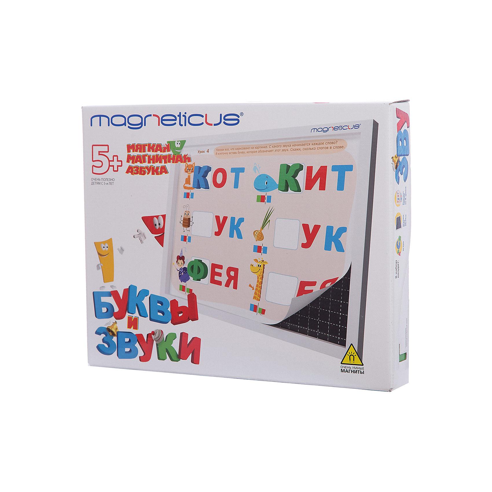 Мягкая магнитная азбука Буквы и звуки,  MagneticusИгры для дошкольников<br>Характеристики товара:<br><br>• возраст от 3 лет;<br>• материал: металл, полимер;<br>• в комплекте: магнитное поле, 10 карточек, 33 буквы;<br>• размер упаковки 42х33х6 см;<br>• вес упаковки 420 гр.;<br>• страна производитель: Россия.<br><br>Мягкая магнитная азбука «Буквы и звуки» Magneticus представляет собой набор магнитных букв, которые крепятся на досочку или на любую металлическую поверхность. Азбука позволит малышам выучить буквы, научиться составлять слоги и слова, выучить новые слова, а также поспособствует развитию мелкой моторики рук, тактильных ощущений, логического мышления. Буквы сделаны из специального полимера, безопасного для детей.<br><br>Мягкая магнитная азбука «Буквы и звуки» Magneticus можно приобрести в нашем интернет-магазине.<br><br>Ширина мм: 420<br>Глубина мм: 330<br>Высота мм: 60<br>Вес г: 800<br>Возраст от месяцев: 36<br>Возраст до месяцев: 2147483647<br>Пол: Унисекс<br>Возраст: Детский<br>SKU: 5613498
