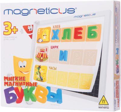 Игровой набор Мягкие магнитные буквы , Magneticus