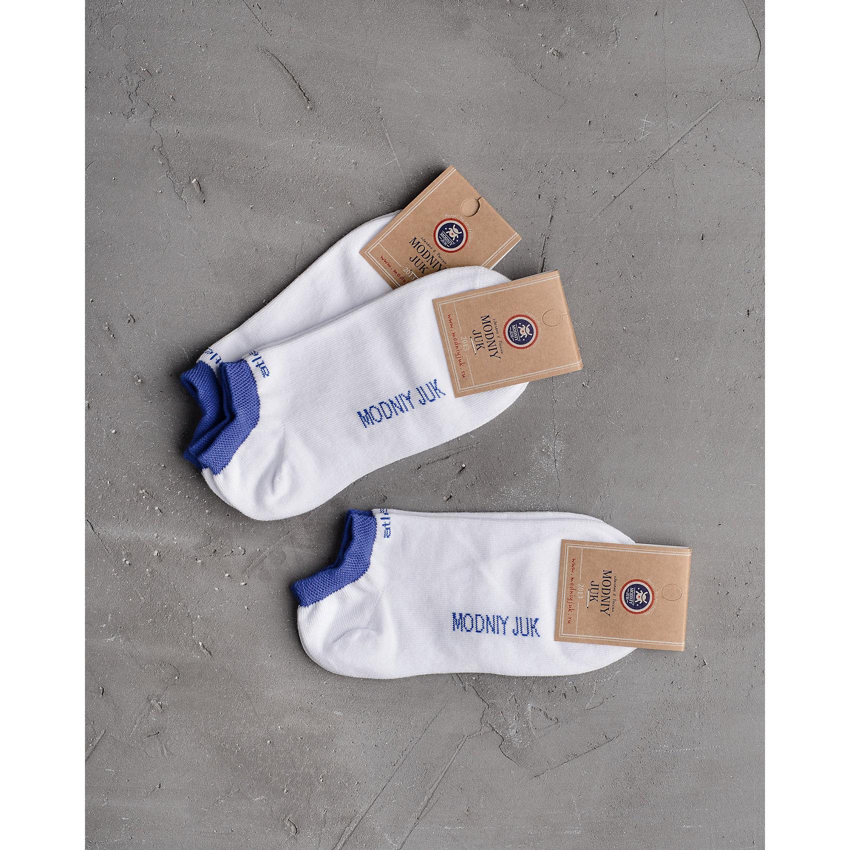 Носки ( 3 пары) для мальчика Modniy JukНосочки и колготки<br>Прекрасный комплект из 3х носок, Приятны на ощупь. Отлично  облегают ногу. Усиленный мысок и пятка..<br>Состав:<br>88% хлопок, 10% полиамид, 2% эластан<br><br>Ширина мм: 87<br>Глубина мм: 10<br>Высота мм: 105<br>Вес г: 115<br>Цвет: белый<br>Возраст от месяцев: 120<br>Возраст до месяцев: 144<br>Пол: Мужской<br>Возраст: Детский<br>Размер: 26,23<br>SKU: 5613931