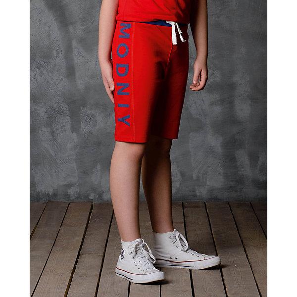 Шорты для мальчика Modniy JukШорты, бриджи, капри<br>Характеристики товара:<br><br>• цвет: красный<br>• состав: 50% хлопок, 50% полиэстер<br>• спортивный силуэт<br>• дышащий материал<br>• пояс - мягкая резинка<br>• логотип<br>• шнурок в поясе<br><br>• страна бренда: Российская Федерация<br>• страна производства: Российская Федерация<br><br>Модели одежды из новой коллекции от бренда Модный жук - это стильные и удобные вещи, созданные специально для детей. Они отличаются продуманным дизайном, качественными материалами и комфортной посадкой. Дети носят их с удовольствием! Стильные шорты спортивного силуэта - хит сезона, отличный вариант базовой вещи для теплой погоды. Они отлично сочетаются с майками, футболками, куртками. Хорошо сидят по фигуре.<br>Одежда и аксессуары от российского бренда Модный жук - это способ пополнить гардероб ребенка модными изделиями по доступной цене. Для их производства используются только безопасные, проверенные материалы и фурнитура. Новая коллекция поддерживает хорошие традиции бренда! <br><br>Шорты для мальчика от популярного бренда Модный жук можно купить в нашем интернет-магазине.<br>Ширина мм: 191; Глубина мм: 10; Высота мм: 175; Вес г: 273; Цвет: красный; Возраст от месяцев: 108; Возраст до месяцев: 120; Пол: Мужской; Возраст: Детский; Размер: 140,146,98,104,134; SKU: 5614050;