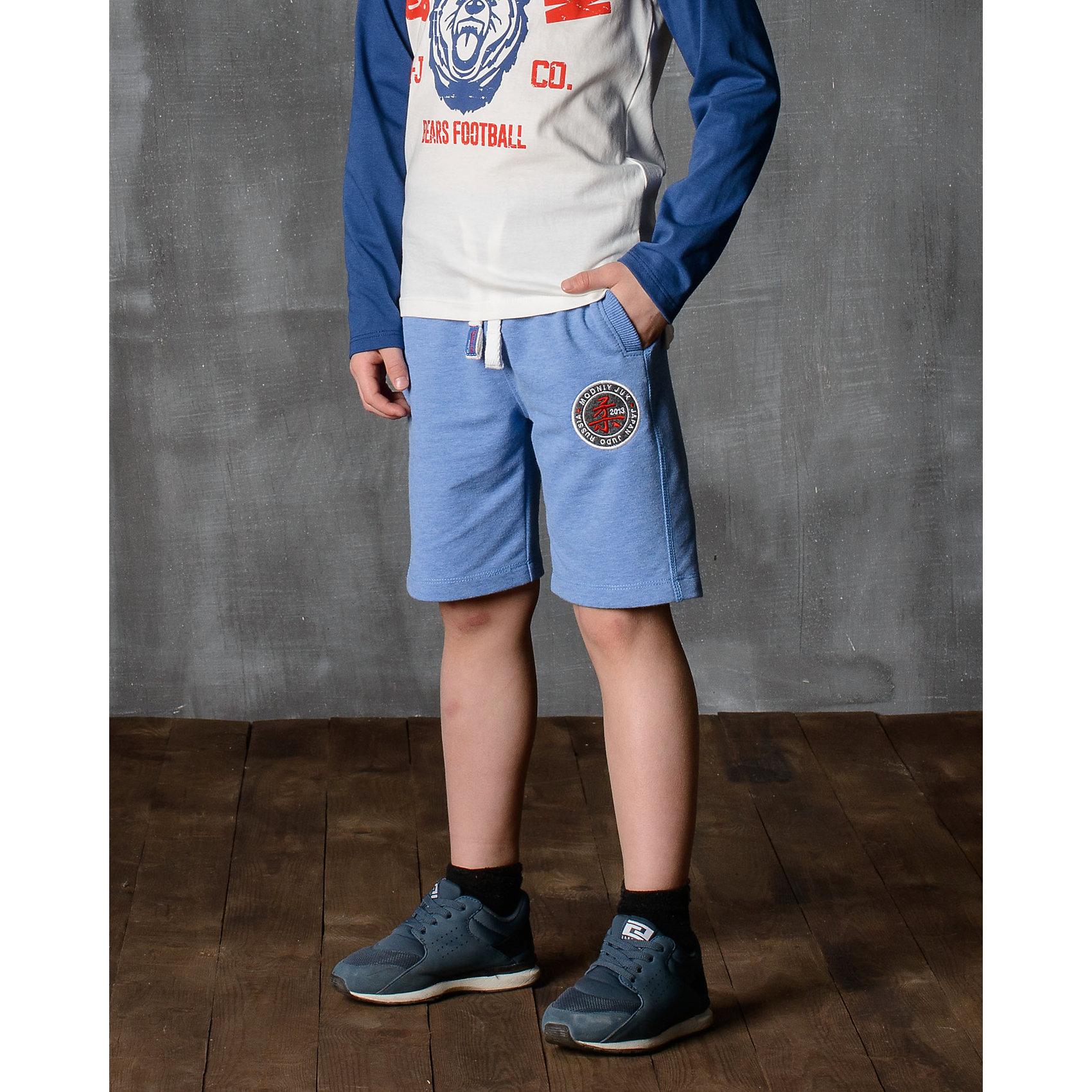 Шорты для мальчика Modniy JukШорты, бриджи, капри<br>Характеристики товара:<br><br>• цвет: голубой<br>• состав: 70% хлопок, 30% полиэстер<br>• спортивный силуэт<br>• дышащий материал<br>• пояс - мягкая резинка<br>• логотип<br>• шнурок в поясе<br><br>• страна бренда: Российская Федерация<br>• страна производства: Российская Федерация<br><br>Модели одежды из новой коллекции от бренда Модный жук - это стильные и удобные вещи, созданные специально для детей. Они отличаются продуманным дизайном, качественными материалами и комфортной посадкой. Дети носят их с удовольствием! Стильные шорты спортивного силуэта - хит сезона, отличный вариант базовой вещи для теплой погоды. Они отлично сочетаются с майками, футболками, куртками. Хорошо сидят по фигуре.<br>Одежда и аксессуары от российского бренда Модный жук - это способ пополнить гардероб ребенка модными изделиями по доступной цене. Для их производства используются только безопасные, проверенные материалы и фурнитура. Новая коллекция поддерживает хорошие традиции бренда! <br><br>Шорты для мальчика от популярного бренда Модный жук можно купить в нашем интернет-магазине.<br><br>Ширина мм: 191<br>Глубина мм: 10<br>Высота мм: 175<br>Вес г: 273<br>Цвет: голубой<br>Возраст от месяцев: 120<br>Возраст до месяцев: 132<br>Пол: Мужской<br>Возраст: Детский<br>Размер: 140/146,98/104,104/110,110/116,116/122,122/128,128/134,134/140<br>SKU: 5614154
