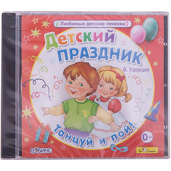 CD Детский праздникАудиокниги, DVD и CD<br>Характеристики товара:<br><br>• автор песен: Виктор Ударцев;<br>• время звучания: 77:10 минут;<br>• возраст: от 3 лет;<br>• размер упаковки: 12,5х10х14,2 см;<br>• вес: 79 грамм.<br><br>CD-диск «Детский праздник» - сборник ритмичных песен поэта и композитора Виктора Ударцева. Под веселую музыку дети устроят самые зажигательные танцы и с радостью будут подпевать.<br><br>CD Детский праздник можно купить в нашем интернет-магазине.<br>Ширина мм: 142; Глубина мм: 100; Высота мм: 125; Вес г: 79; Возраст от месяцев: 36; Возраст до месяцев: 120; Пол: Унисекс; Возраст: Детский; SKU: 5614909;