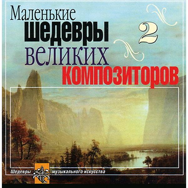 CD Маленькие шедевры великие композиторы №2Аудиокниги, DVD и CD<br>Характеристики товара:<br><br>• размер упаковки: 12,5х10х14,2 см;<br>• вес: 79 грамм.<br><br>CD «Маленькие шедевры великих композиторов №2» отлично подойдет тем, кто только недавно открыл для себя мир классической музыки. Диск содержит музыкальные фрагменты произведений и небольшие музыкальные пьесы. Издание познакомит слушателей с произведениями Н. Римского-Корсакова, Ф. Шопена, И. Баха  и многих других композиторов.<br><br>CD Маленькие шедевры великих композиторов №2 можно купить в нашем интернет-магазине.<br>Ширина мм: 142; Глубина мм: 100; Высота мм: 125; Вес г: 79; Возраст от месяцев: 36; Возраст до месяцев: 2147483647; Пол: Унисекс; Возраст: Детский; SKU: 5614918;