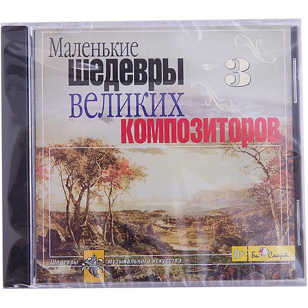 CD Маленькие шедевры великие композиторы №3Аудиокниги, DVD и CD<br>Характеристики товара:<br><br>• размер упаковки: 12,5х10х14,2 см;<br>• вес: 79 грамм.<br><br>CD «Маленькие шедевры великих композиторов №3» отлично подойдет тем, кто только недавно открыл для себя мир классической музыки. Диск содержит музыкальные фрагменты произведений и небольшие музыкальные пьесы. Издание познакомит слушателей с произведениями И. Баха, П. Чайковского, И. Штрауса и многих других композиторов.<br><br>CD Маленькие шедевры великих композиторов №3 можно купить в нашем интернет-магазине.<br><br>Ширина мм: 142<br>Глубина мм: 100<br>Высота мм: 125<br>Вес г: 79<br>Возраст от месяцев: 36<br>Возраст до месяцев: 2147483647<br>Пол: Унисекс<br>Возраст: Детский<br>SKU: 5614919
