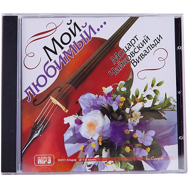 MP3 Мой любимый...Аудиокниги, DVD и CD<br>Характеристики товара:<br><br>• размер упаковки: 12,5х10х14,2 см;<br>• вес: 79 грамм.<br><br>На MP3 диске «Мой любимый…» собраны бессмертные произведения Чайковского, Моцарта и Вивальди. Насладиться творчеством великих композиторов можно в кругу всей  семьи. <br><br>MP3 Мой любимый... можно купить в нашем интернет-магазине.<br><br>Ширина мм: 142<br>Глубина мм: 100<br>Высота мм: 125<br>Вес г: 79<br>Возраст от месяцев: 36<br>Возраст до месяцев: 2147483647<br>Пол: Унисекс<br>Возраст: Детский<br>SKU: 5614920