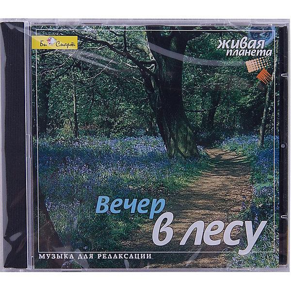 CD Вечер в лесуАудиокниги, DVD и CD<br>Характеристики товара:<br><br>• размер упаковки: 12,5х10х14,2 см;<br>• вес: 79 грамм.<br><br>CD диск «Вечер в лесу» поможет слушателю мысленно перенестись в лес и насладиться прекрасными звуками природы. Пение птиц, хруст веток и даже кряканье утки помогут расслабиться дома, на работе или в машине.<br><br>CD Вечер в лесу  можно купить в нашем интернет-магазине.<br><br>Ширина мм: 142<br>Глубина мм: 100<br>Высота мм: 125<br>Вес г: 79<br>Возраст от месяцев: 36<br>Возраст до месяцев: 2147483647<br>Пол: Унисекс<br>Возраст: Детский<br>SKU: 5614922