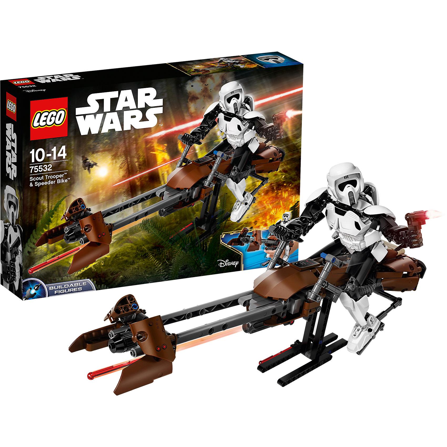 Конструктор Lego Star Wars 75532: Штурмовик-разведчик на спидереПластмассовые конструкторы<br>Характеристики товара:<br><br>• возраст: от 10 лет;<br>• материал: пластик;<br>• в комплекте: 452 детали;<br>• размер упаковки: 26,2х38,2х7,1 см;<br>• вес упаковки: 795 гр.;<br>• страна производитель: Китай.<br><br>Конструктор Lego Star Wars «Штурмовик-разведчик на спидере» создан по мотивам известной космической саги «Звездные войны». Из элементов конструктора предстоит собрать фигурку штурмовика и его летательное средство спидер. В руках штурмовика пистолет. У собранной фигурки имеются подвижные детали: двигается голова, руки и ноги сгибаются. Спидер оснащен пушкой, которая стреляет снарядами.<br><br>Все детали выполнены из качественных безопасных материалов. В процессе сборки конструктора у детей развиваются мелкая моторика рук, усидчивость, логическое мышление.<br><br>Конструктор Lego Star Wars «Штурмовик-разведчик на спидере» можно приобрести в нашем интернет-магазине.<br><br>Ширина мм: 382<br>Глубина мм: 262<br>Высота мм: 71<br>Вес г: 765<br>Возраст от месяцев: 120<br>Возраст до месяцев: 2147483647<br>Пол: Мужской<br>Возраст: Детский<br>SKU: 5619969