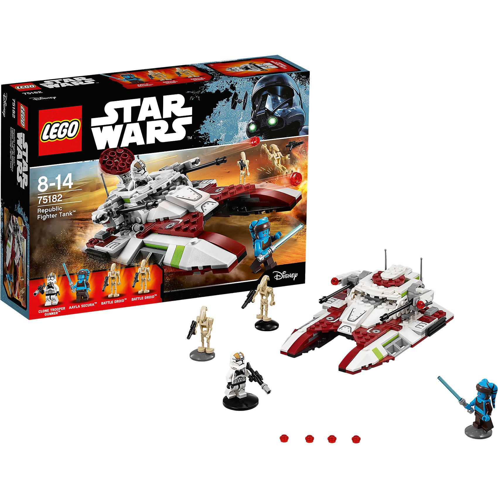 Конструктор Lego Star Wars 75182: Боевой танк РеспубликиИдеи подарков<br>Характеристики товара:<br><br>• возраст: от 8 лет;<br>• материал: пластик;<br>• в комплекте: 305 деталей;<br>• количество минифигурок: 4;<br>• размер упаковки: 26,2х19,1х6,1 см;<br>• вес упаковки: 385 гр.;<br>• страна производитель: Чехия.<br><br>Конструктор Lego Star Wars «Боевой танк Республики» создан по мотивам известной космической саги «Звездные войны». Джедай Эйла Секура сражается против дроидов Империи. Штурмовики атакуют на большом танке, который стреляет снарядами. У Эйлы в руках световой меч.<br><br>Из элементов конструктора предстоит собрать 4 фигурки персонажей и танк. Все детали выполнены из качественных безопасных материалов. В процессе сборки конструктора у детей развиваются мелкая моторика рук, усидчивость, логическое мышление.<br><br>Конструктор Lego Star Wars «Боевой танк Республики» можно приобрести в нашем интернет-магазине.<br><br>Ширина мм: 264<br>Глубина мм: 192<br>Высота мм: 66<br>Вес г: 384<br>Возраст от месяцев: 96<br>Возраст до месяцев: 2147483647<br>Пол: Мужской<br>Возраст: Детский<br>SKU: 5619983