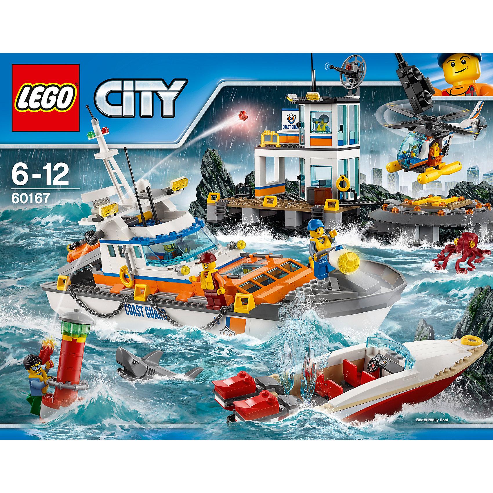 LEGO City 60167: Штаб береговой охраныПластмассовые конструкторы<br>Характеристики товара: <br><br>• возраст: от 6 лет;<br>• материал: пластик;<br>• в комплекте: 794 детали, 7 минифигурок;<br>• размер упаковки: 48х37,8х11,2 см;<br>• вес упаковки: 2,03 кг;<br>• страна производитель: Чехия.<br><br>Конструктор Lego City «Штаб береговой охраны» из серии Лего Сити Береговая охрана. На воде терпит бедствие катер, у него несколько пробоин, внутрь сочится вода. На помощь придут спасатели береговой охраны. Из деталей собирается сам штаб и большая спасательная лодка. Штаб оборудован площадкой для вертолета. <br><br>Конструктор Lego City «Штаб береговой охраны» можно приобрести в нашем интернет-магазине.<br><br>Ширина мм: 482<br>Глубина мм: 375<br>Высота мм: 119<br>Вес г: 2030<br>Возраст от месяцев: 72<br>Возраст до месяцев: 144<br>Пол: Мужской<br>Возраст: Детский<br>SKU: 5620019