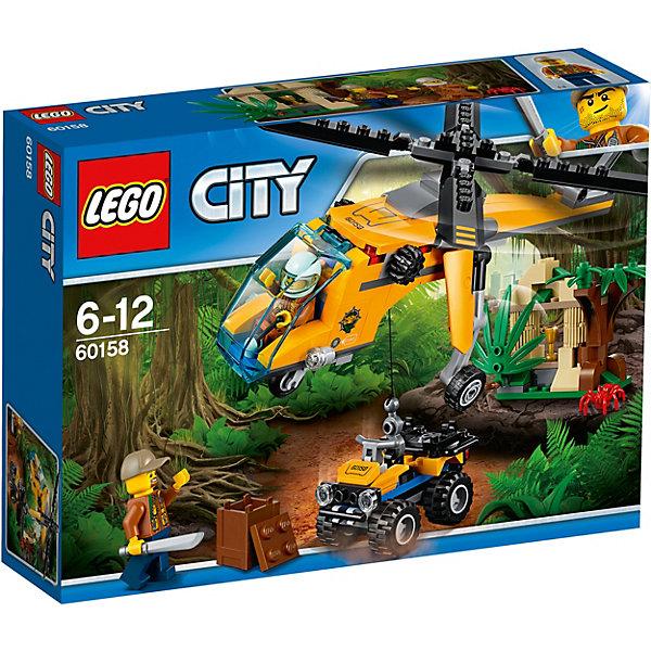LEGO City 60158: Грузовой вертолёт исследователей джунглейПластмассовые конструкторы<br>Характеристики товара: <br><br>• возраст: от 6 лет;<br>• материал: пластик;<br>• в комплекте: 201 деталь, 2 минифигурки;<br>• размер упаковки: 26,2х19,1х6,1 см;<br>• вес упаковки: 330 гр.;<br>• страна производитель: Чехия.<br><br>Конструктор Lego City «Грузовой вертолет исследователей джунглей» из серии Лего Сити, посвященной изучению джунглей. Исследователи отправляются на поиски кубка в джунгли. Они летят на грузовом вертолете, оснащенном лебедкой и крюком для перевозки внедорожника. Лопасти вертолета вращаются, внутрь кабины можно посадить пилота. Благодаря вращающимся колесам джип ездит по поверхности. Кубок спрятан в гроте, увитом листвой и лианами. <br><br>Конструктор Lego City «Грузовой вертолет исследователей джунглей» можно приобрести в нашем интернет-магазине.<br>Ширина мм: 264; Глубина мм: 190; Высота мм: 63; Вес г: 331; Возраст от месяцев: 72; Возраст до месяцев: 144; Пол: Мужской; Возраст: Детский; SKU: 5620026;