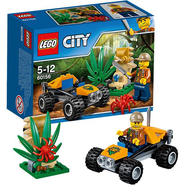 LEGO City 60156: Багги для поездок по джунглямПластмассовые конструкторы<br>Характеристики товара: <br><br>• возраст: от 5 лет;<br>• материал: пластик;<br>• в комплекте: 53 детали, 1 минифигурка, фигурка паука;<br>• размер упаковки: 12,2х9,1х5,9 см;<br>• вес упаковки: 290 гр.;<br>• страна производитель: Чехия.<br><br>Конструктор Lego City «Багги для поездок по джунглям» из серии Лего Сити, посвященной изучению джунглей. Из деталей собирается машинка и тотем с кристаллом. У машинки вращаются колеса, поэтому она может ездить по поверхности. За рулем ее отважный исследователь. Он ищет в джунглях тотем. Тотем с кристаллом спрятан за листвой. Зеленая ветка, за которой он спрятан, подвижна.<br><br>Конструктор Lego City «Багги для поездок по джунглям» можно приобрести в нашем интернет-магазине.<br><br>Ширина мм: 124<br>Глубина мм: 93<br>Высота мм: 60<br>Вес г: 78<br>Возраст от месяцев: 60<br>Возраст до месяцев: 144<br>Пол: Мужской<br>Возраст: Детский<br>SKU: 5620028