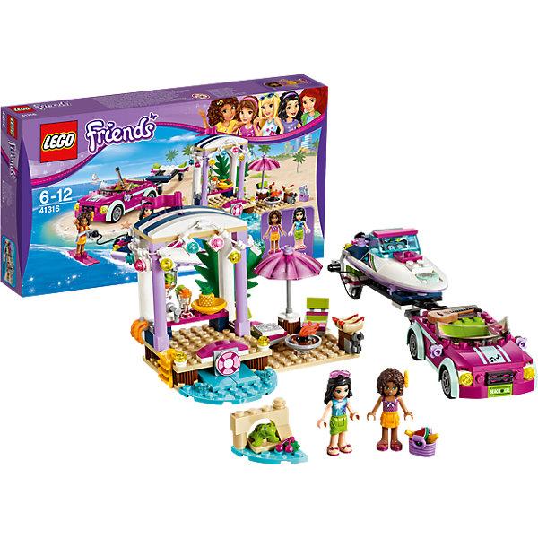 LEGO Friends 41316: Скоростной катер АндреаПластмассовые конструкторы<br>Характеристики товара: <br><br>• возраст: от 6 лет;<br>• материал: пластик;<br>• в комплекте: 309 деталей, 2 минифигурки;<br>• размер упаковки: 35,4х19,1х5,9 см;<br>• вес упаковки: 405 гр.;<br>• страна производитель: Китай.<br><br>Конструктор Lego Friends «Скоростной катер Андреа» из серии Лего Подружки, разработанной специально для девочек. Из деталей собирается навес для отдыха и катер с автомобилем. Две подружки Андреа и Эмма готовят пляжную вечеринку. Под навесом расположена небольшая кухня, где можно приготовить блюда и напитки. Рядом шезлонги и зонтик для отдыха. Покататься по морю они отправляются на катере, везет который автомобиль с прицепом. У автомобиля вращаются колеса.<br><br>Конструктор Lego Friends «Скоростной катер Андреа» можно приобрести в нашем интернет-магазине.<br>Ширина мм: 353; Глубина мм: 190; Высота мм: 60; Вес г: 442; Возраст от месяцев: 72; Возраст до месяцев: 144; Пол: Женский; Возраст: Детский; SKU: 5620049;