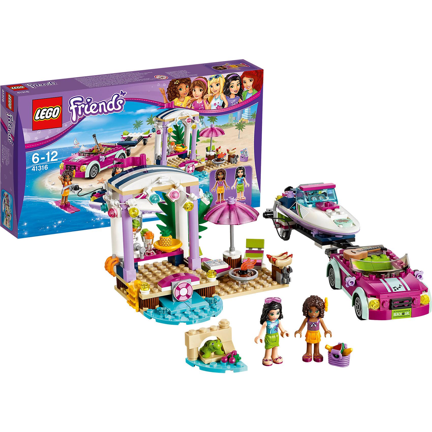 LEGO Friends 41316: Скоростной катер АндреаПластмассовые конструкторы<br><br><br>Ширина мм: 350<br>Глубина мм: 195<br>Высота мм: 63<br>Вес г: 446<br>Возраст от месяцев: 72<br>Возраст до месяцев: 144<br>Пол: Женский<br>Возраст: Детский<br>SKU: 5620049