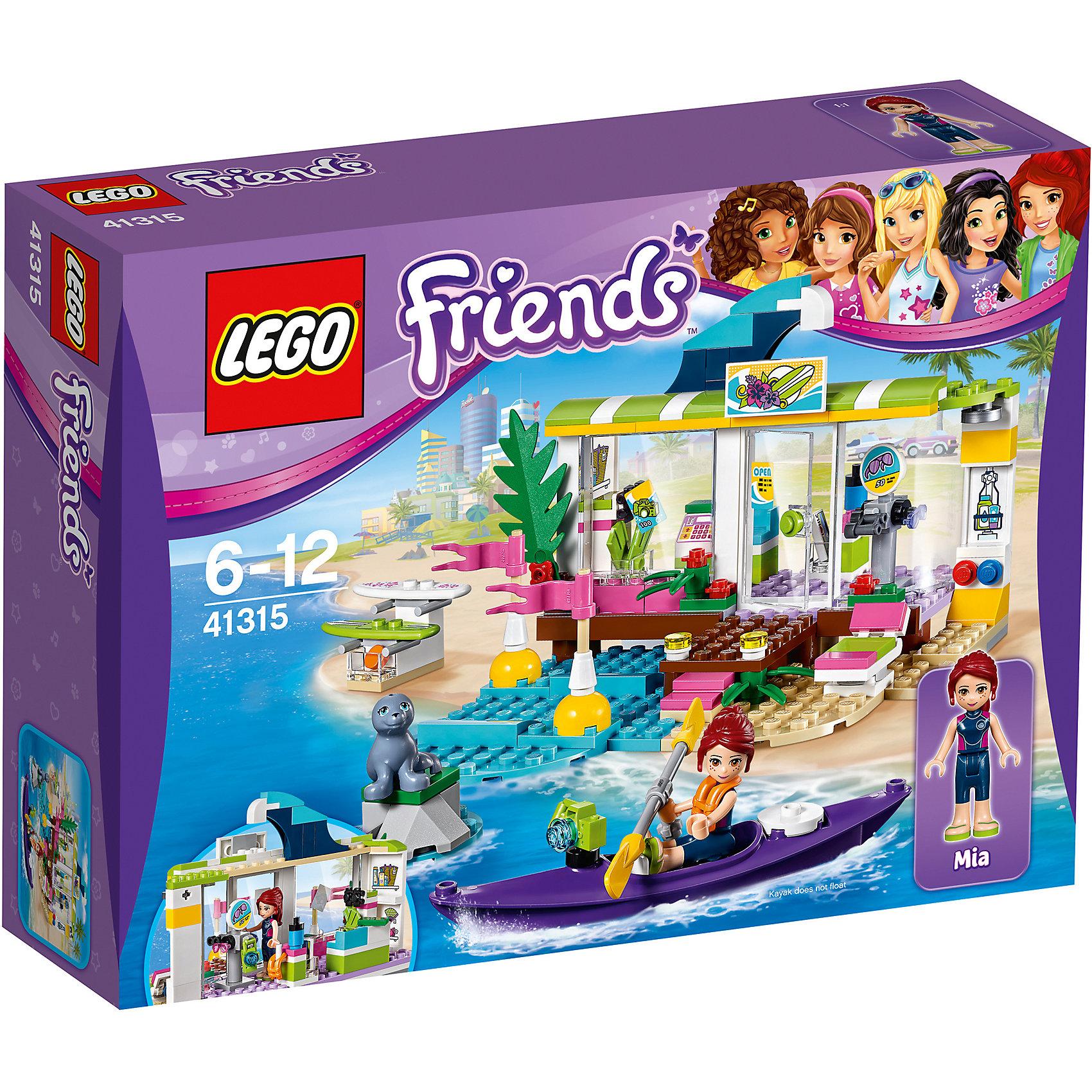 LEGO Friends 41315: Сёрф-станцияПластмассовые конструкторы<br><br><br>Ширина мм: 260<br>Глубина мм: 192<br>Высота мм: 76<br>Вес г: 358<br>Возраст от месяцев: 72<br>Возраст до месяцев: 144<br>Пол: Женский<br>Возраст: Детский<br>SKU: 5620050