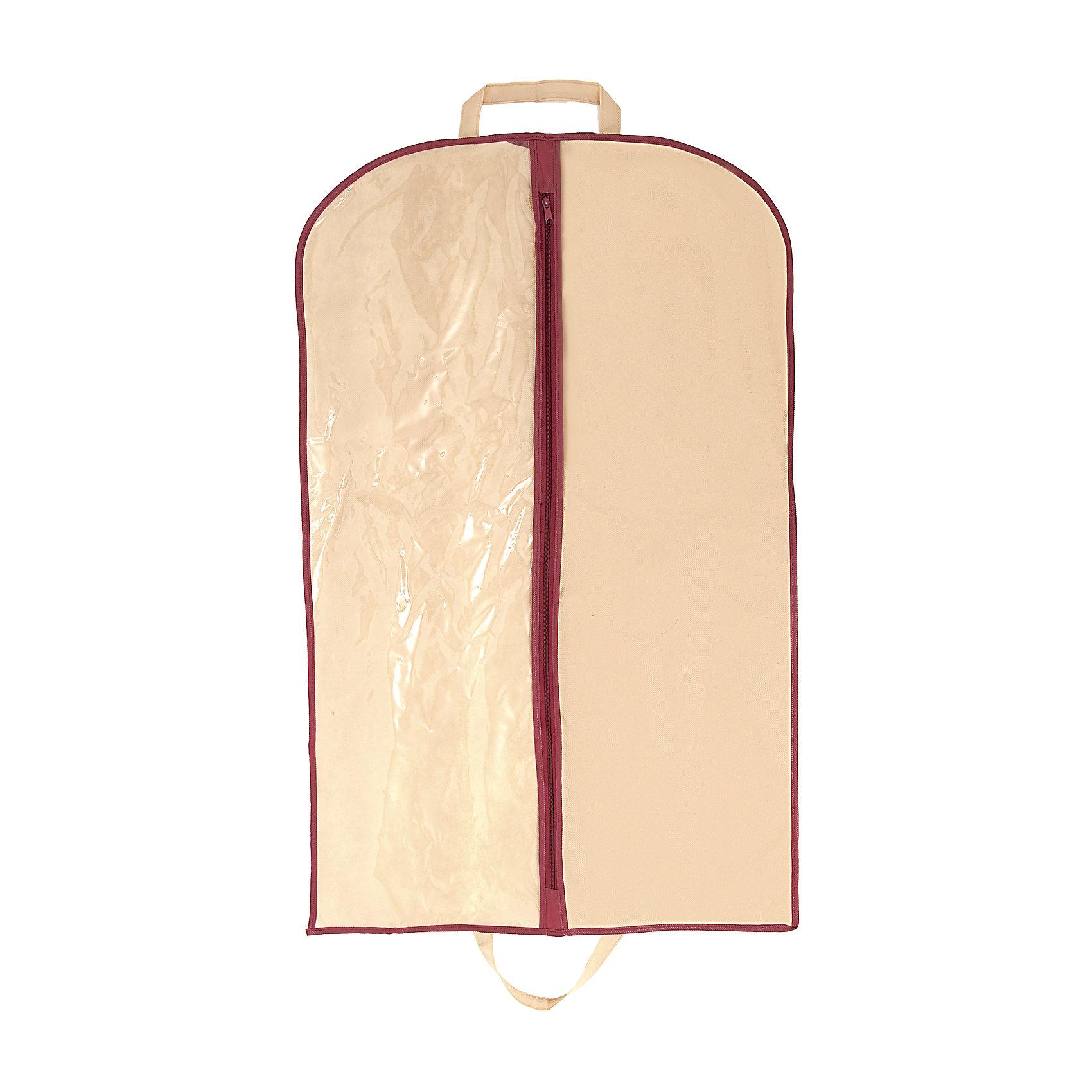 Чехол для одежды 100*60 Comfort, HomsuПорядок в детской<br>Такой чехол для одежды размером 100Х60см , произведённый в очень оригинальном стиле, поможет полноценно сберечь вашу одежду, как в домашнем хранении, так и во время транспортировки. Благодаря специальному материалу- спанбонду, ваша одежда будет не доступна для моли и не выцветет, а прозрачная половина, выполненная из ПВХ, легко позволит сразу же определить, что конкретно находится внутри.<br><br>Ширина мм: 260<br>Глубина мм: 200<br>Высота мм: 20<br>Вес г: 200<br>Возраст от месяцев: 216<br>Возраст до месяцев: 1188<br>Пол: Унисекс<br>Возраст: Детский<br>SKU: 5620118