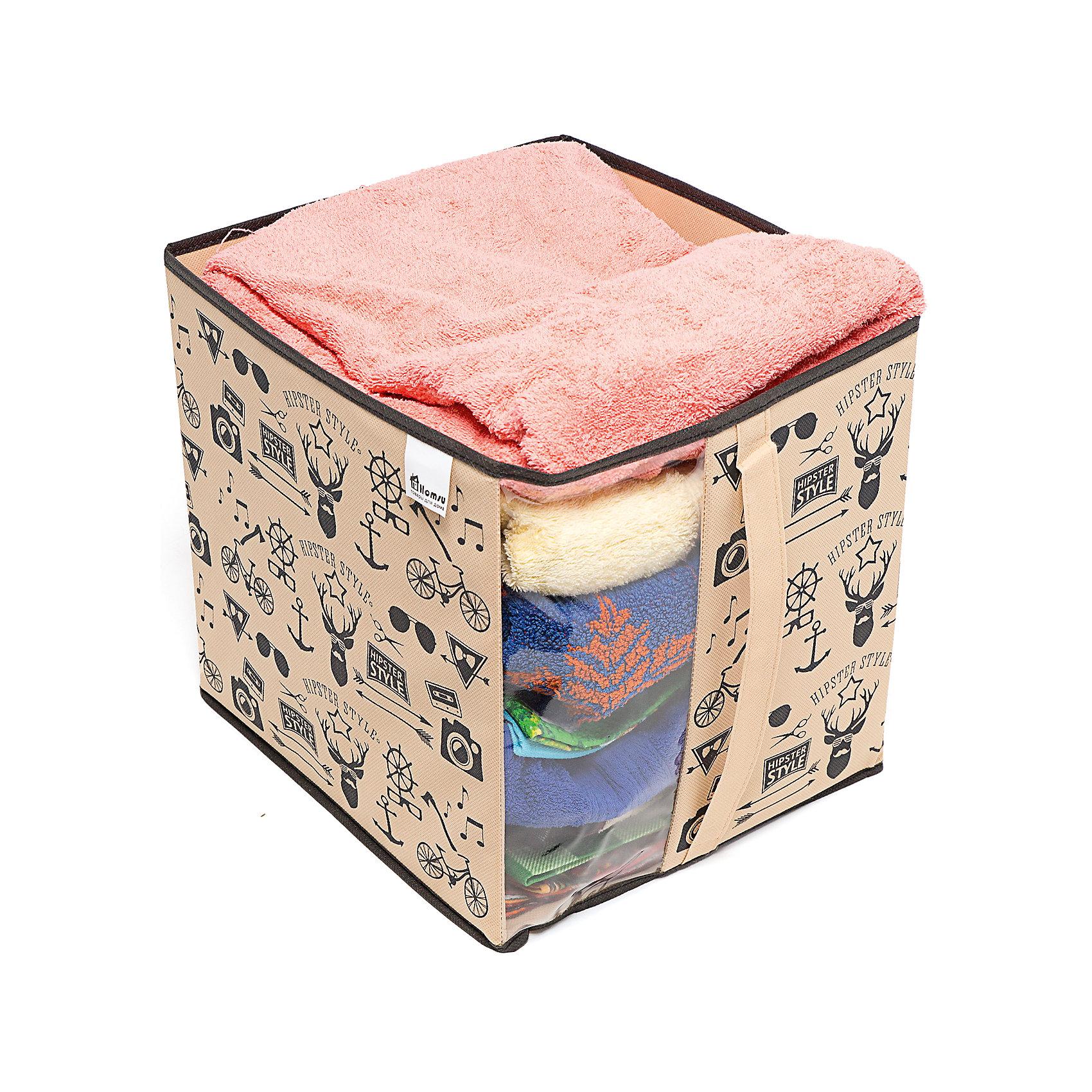 Короб большой для вещей Hipster Style (30*33*32), HomsuПорядок в детской<br>Универсальная коробочка для хранения любых вещей. Оптимальный размер позволяет хранить в ней любые вещи и предметы. Идеально подходит<br>в шкафы Экспедит от Икея.<br><br>Ширина мм: 620<br>Глубина мм: 330<br>Высота мм: 20<br>Вес г: 400<br>Возраст от месяцев: 216<br>Возраст до месяцев: 1188<br>Пол: Унисекс<br>Возраст: Детский<br>SKU: 5620126