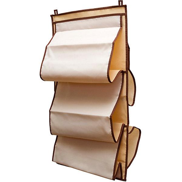 Органайзер для сумок в шкаф Bora-Bora, HomsuОрганайзеры для одежды<br>Характеристики товара:<br><br>• цвет: бежевый<br>• материал: полиэстер<br>• размер: 70х40х2 см.<br>• вес: 300 гр.<br>• застежка: молния<br>• крепление: крючок<br>• ручка для переноски<br>• вместимость: 5 отделений<br>• страна бренда: Россия<br>• страна изготовитель: Китай<br><br>Органайзер для сумок в шкаф Bora-Bora, Homsu (Хомсу) - очень удобная вещь для хранения вещей и эргономичной организации пространства.<br><br>Он состоит из пяти отделений, легко крепится на стену, дверь или внутрь шкафов.<br><br>Органайзер для сумок в шкаф Bora-Bora, Homsu можно купить в нашем интернет-магазине.<br><br>Ширина мм: 450<br>Глубина мм: 300<br>Высота мм: 20<br>Вес г: 300<br>Возраст от месяцев: 216<br>Возраст до месяцев: 1188<br>Пол: Унисекс<br>Возраст: Детский<br>SKU: 5620200