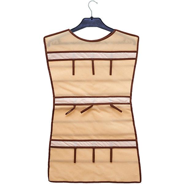 Органайзер-платье для украшений Bora-Bora, HomsuОрганайзеры для одежды<br>Характеристики товара:<br><br>• цвет: бежевый<br>• материал: полиэстер, ПВХ<br>• размер: 46х75 см<br>• вес: 300 г<br>• подвесной<br>• крепление: крючок<br>• вместимость: 36 отделений<br>• страна бренда: Россия<br>• страна изготовитель: Китай<br><br>Органайзер-платье для украшений Bora-Bora от бренда Homsu (Хомсу) - очень удобная вещь для хранения вещей и эргономичной организации пространства.<br><br>Он легкий, вместительный, легко помещается в шкафу или на двери.<br><br>Органайзер-платье для украшений Bora-Bora, Homsu можно купить в нашем интернет-магазине.<br>Ширина мм: 500; Глубина мм: 400; Высота мм: 20; Вес г: 300; Возраст от месяцев: 216; Возраст до месяцев: 1188; Пол: Унисекс; Возраст: Детский; SKU: 5620204;