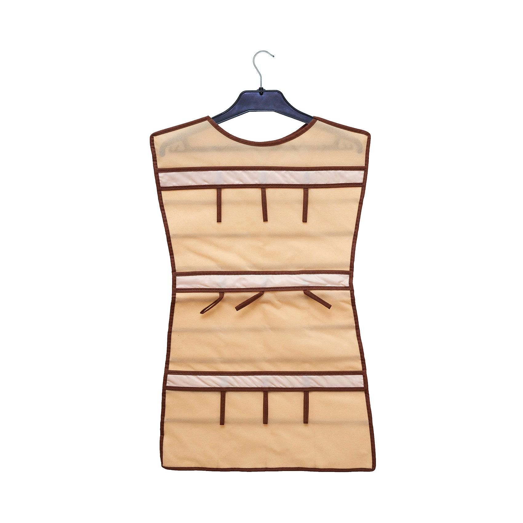 Органайзер-платье для украшений Bora-Bora, HomsuОрганайзеры для одежды<br>Характеристики товара:<br><br>• цвет: бежевый<br>• материал: полиэстер, ПВХ<br>• размер: 46х75 см<br>• вес: 300 г<br>• подвесной<br>• крепление: крючок<br>• вместимость: 36 отделений<br>• страна бренда: Россия<br>• страна изготовитель: Китай<br><br>Органайзер-платье для украшений Bora-Bora от бренда Homsu (Хомсу) - очень удобная вещь для хранения вещей и эргономичной организации пространства.<br><br>Он легкий, вместительный, легко помещается в шкафу или на двери.<br><br>Органайзер-платье для украшений Bora-Bora, Homsu можно купить в нашем интернет-магазине.<br><br>Ширина мм: 500<br>Глубина мм: 400<br>Высота мм: 20<br>Вес г: 300<br>Возраст от месяцев: 216<br>Возраст до месяцев: 1188<br>Пол: Унисекс<br>Возраст: Детский<br>SKU: 5620204
