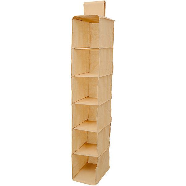 Органайзер подвесной в шкаф Bora-Bora, HomsuОрганайзеры для одежды<br>Характеристики товара:<br><br>• цвет: бежевый<br>• материал: полиэстер, картон<br>• размер: 30х20х120 см<br>• вес: 500 г<br>• легкий прочный каркас<br>• обеспечивает естественную вентиляцию<br>• вместимость: 6 отделений<br>• страна бренда: Россия<br>• страна изготовитель: Китай<br><br>Органайзер подвесной в шкаф Bora-Bora от бренда Homsu (Хомсу) - очень удобная вещь для хранения вещей и эргономичной организации пространства.<br><br>Предмет легкий, вместительный, обеспечивает естественную вентиляцию.<br><br>Органайзер подвесной в шкаф Bora-Bora, Homsu можно купить в нашем интернет-магазине.<br><br>Ширина мм: 300<br>Глубина мм: 250<br>Высота мм: 20<br>Вес г: 500<br>Возраст от месяцев: 216<br>Возраст до месяцев: 1188<br>Пол: Унисекс<br>Возраст: Детский<br>SKU: 5620205