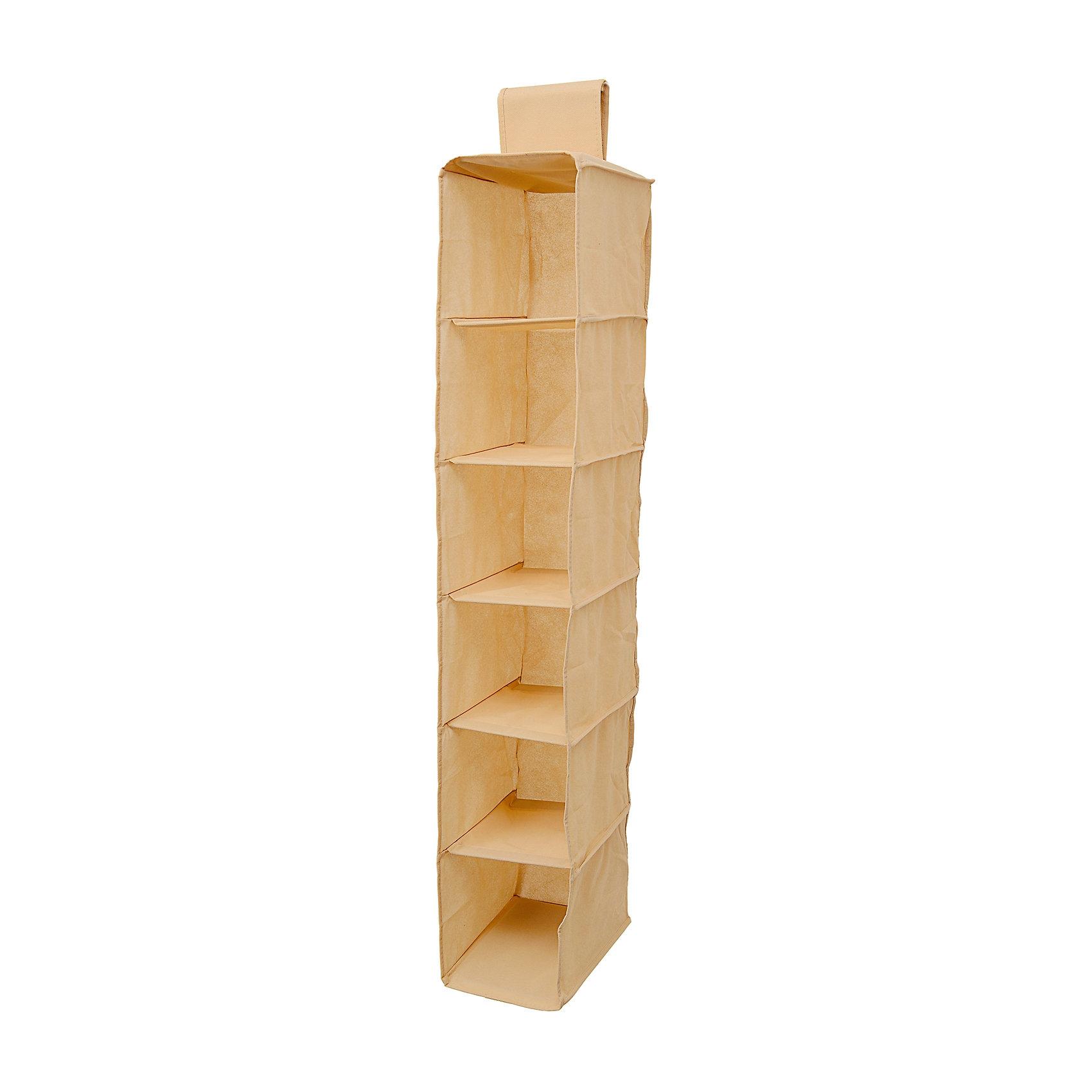 Органайзер подвесной в шкаф Bora-Bora, HomsuПорядок в детской<br>Характеристики товара:<br><br>• цвет: бежевый<br>• материал: полиэстер, картон<br>• размер: 30х20х120 см<br>• вес: 500 г<br>• легкий прочный каркас<br>• обеспечивает естественную вентиляцию<br>• вместимость: 6 отделений<br>• страна бренда: Россия<br>• страна изготовитель: Китай<br><br>Органайзер подвесной в шкаф Bora-Bora от бренда Homsu (Хомсу) - очень удобная вещь для хранения вещей и эргономичной организации пространства.<br><br>Предмет легкий, вместительный, обеспечивает естественную вентиляцию.<br><br>Органайзер подвесной в шкаф Bora-Bora, Homsu можно купить в нашем интернет-магазине.<br><br>Ширина мм: 300<br>Глубина мм: 250<br>Высота мм: 20<br>Вес г: 500<br>Возраст от месяцев: 216<br>Возраст до месяцев: 1188<br>Пол: Унисекс<br>Возраст: Детский<br>SKU: 5620205