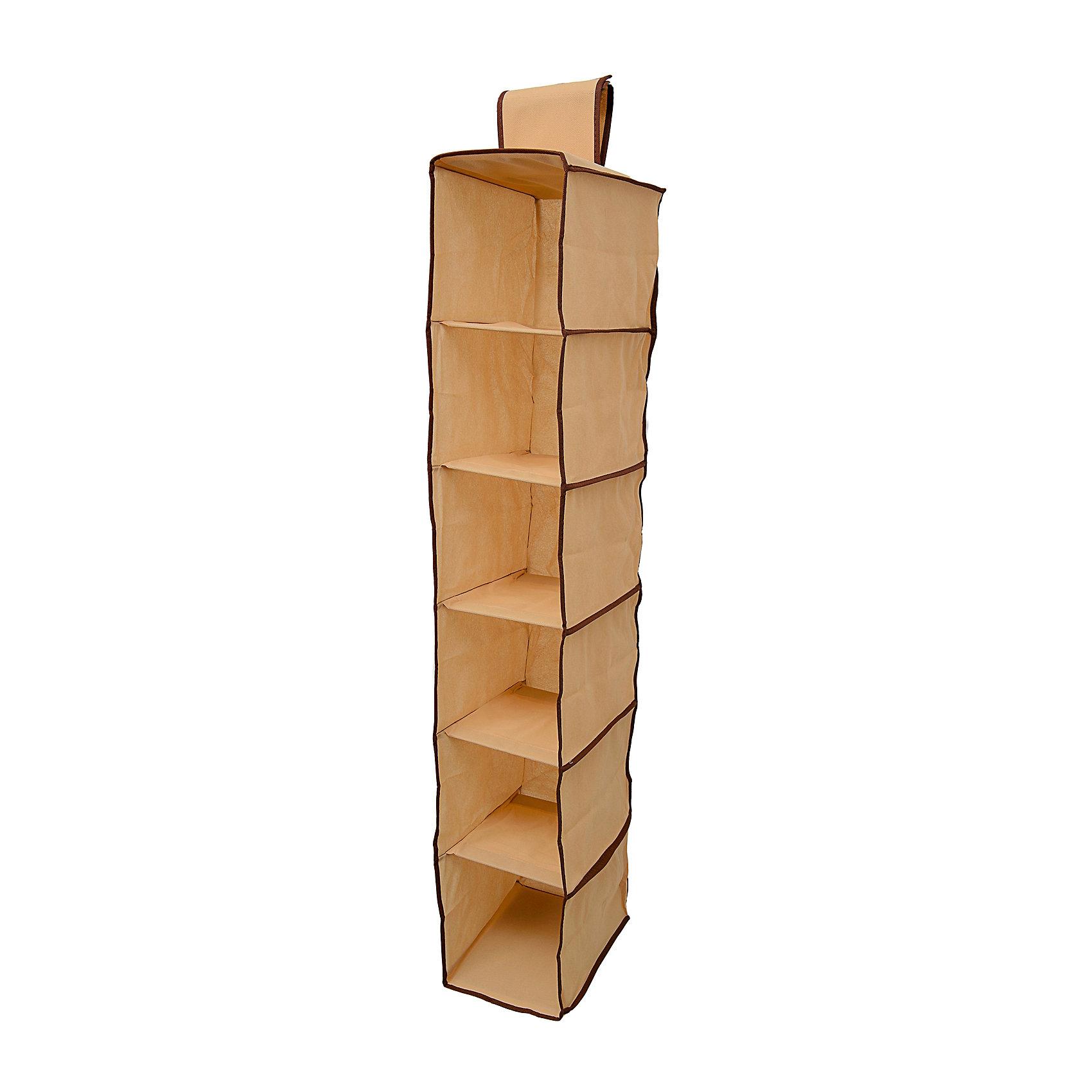 Органайзер подвесной в шкаф Costa-Rica, HomsuПорядок в детской<br>Подвесной органайзер имеет 6 раздельных ячеек размером 30Х20см, очень удобен для хранения вещей в вашем шкафу. Идеально для колготок, шапок, шарфов, мелочей и других вещей ежедневного пользования.<br><br>Ширина мм: 300<br>Глубина мм: 250<br>Высота мм: 20<br>Вес г: 500<br>Возраст от месяцев: 216<br>Возраст до месяцев: 1188<br>Пол: Унисекс<br>Возраст: Детский<br>SKU: 5620225
