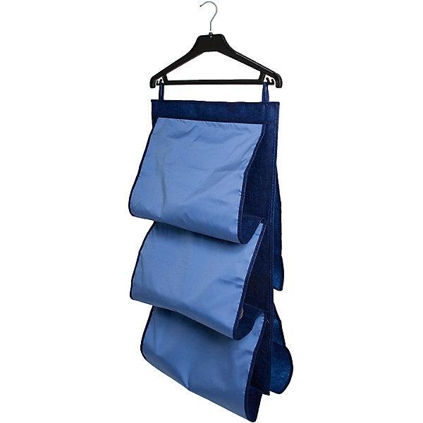 Органайзер для сумок в шкаф Blue sky, HomsuОрганайзеры для одежды<br>Характеристики товара:<br><br>• цвет: синий<br>• материал: полиэстер<br>• размер: 70х40х2 см.<br>• вес: 300 гр.<br>• застежка: молния<br>• крепление: крючок<br>• ручка для переноски<br>• вместимость: 5 отделений<br>• страна бренда: Россия<br>• страна изготовитель: Китай<br><br>Органайзер для сумок в шкаф Blue sky, Homsu (Хомсу) - очень удобная вещь для хранения вещей и эргономичной организации пространства.<br><br>Он состоит из пяти отделений, легко крепится на стену, дверь или внутрь шкафов.<br><br>Органайзер для сумок в шкаф Blue sky, Homsu можно купить в нашем интернет-магазине.<br>Ширина мм: 450; Глубина мм: 300; Высота мм: 20; Вес г: 300; Возраст от месяцев: 216; Возраст до месяцев: 1188; Пол: Унисекс; Возраст: Детский; SKU: 5620230;
