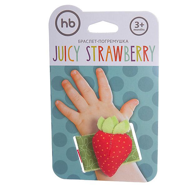 Погремушка-браслет Juicy Strawberry, Happy BabyПогремушки<br>Характеристики:<br><br>• Вид игр: развивающие, обучающие<br>• Материал: полиэстер, хлопок<br>• Тип крепления: липучка<br>• Наличие шумовых эффектов<br>• Универсальный размер<br>• Вес: 44 г<br>• Параметры (Д*Ш*В): 3,4*12*19,5 см <br>• Особенности ухода: влажная и сухая чистка<br><br>Погремушка-браслет Juicy Strawberry, Happy Baby выполнена в виде крупной яркой ягодки, расположенной на широком текстильном браслете. Фиксируется браслет при помощи липучки. При движении ручки малыша, ягодка начинает греметь. Игры с такой   игрушкой будут способствовать зрительному и слуховому восприятию, координации движений, будут развивать мелкую моторику рук и эмоциональную сферу ребенка.   <br><br>Погремушку-браслет Juicy Strawberry, Happy Baby можно купить в нашем интернет-магазине.<br>Ширина мм: 34; Глубина мм: 120; Высота мм: 195; Вес г: 44; Возраст от месяцев: 3; Возраст до месяцев: 18; Пол: Унисекс; Возраст: Детский; SKU: 5621703;