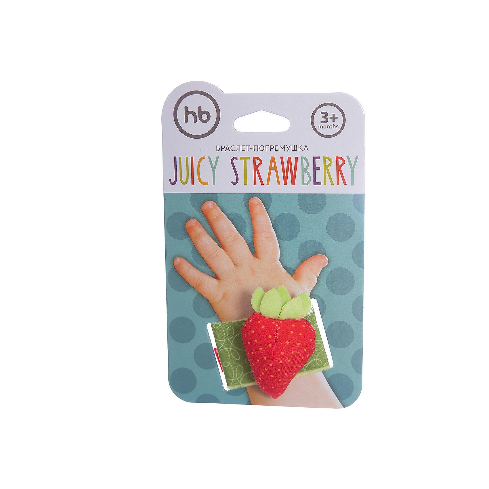 Погремушка-браслет Juicy Strawberry, Happy BabyПогремушки<br>Характеристики:<br><br>• Вид игр: развивающие, обучающие<br>• Материал: полиэстер, хлопок<br>• Тип крепления: липучка<br>• Наличие шумовых эффектов<br>• Универсальный размер<br>• Вес: 44 г<br>• Параметры (Д*Ш*В): 3,4*12*19,5 см <br>• Особенности ухода: влажная и сухая чистка<br><br>Погремушка-браслет Juicy Strawberry, Happy Baby выполнена в виде крупной яркой ягодки, расположенной на широком текстильном браслете. Фиксируется браслет при помощи липучки. При движении ручки малыша, ягодка начинает греметь. Игры с такой   игрушкой будут способствовать зрительному и слуховому восприятию, координации движений, будут развивать мелкую моторику рук и эмоциональную сферу ребенка.   <br><br>Погремушку-браслет Juicy Strawberry, Happy Baby можно купить в нашем интернет-магазине.<br><br>Ширина мм: 34<br>Глубина мм: 120<br>Высота мм: 195<br>Вес г: 44<br>Возраст от месяцев: 3<br>Возраст до месяцев: 18<br>Пол: Унисекс<br>Возраст: Детский<br>SKU: 5621703