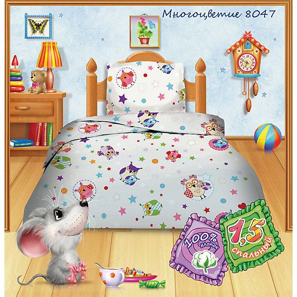 Детское постельное белье 3 предмета Кошки-мышки, МногоцветиеПостельное белье в кроватку новорождённого<br>Характеристики:<br><br>• Вид домашнего текстиля: постельное белье<br>• Тип постельного белья по размерам: детское<br>• Материал: хлопок, 100% <br>• Тематика рисунка: совушки, звезды<br>• Комплектация: <br> пододеяльник 147*112 см – 1 шт. <br> простынь 150*110 см– 1 шт. <br> наволочка 40*60 см – 1 шт. <br>• Тип упаковки: картонная коробка <br>• Вес в упаковке: 600 г<br>• Размеры упаковки (Д*Ш*В): 50*25*50 см<br>• Особенности ухода: допускается интенсивная машинная стирка без использования красящих и отбеливающих веществ<br><br>Постельное белье Многоцветие 3 пред., бязь, Кошки-мышки выполнено в ярком дизайне с изображением крупных разноцветных совушек и звезд. Комплект упакован в брендовую картонную коробку, поэтому его можно преподнести в качестве подарка на любой праздник или торжество.<br><br>Постельное белье Многоцветие 3 пред., бязь, Кошки-мышки можно купить в нашем интернет-магазине.<br>Ширина мм: 500; Глубина мм: 250; Высота мм: 500; Вес г: 600; Возраст от месяцев: 36; Возраст до месяцев: 144; Пол: Унисекс; Возраст: Детский; SKU: 5623429;