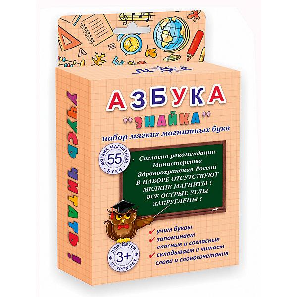 Магнитная азбука «Знайка» (55 магнитных букв)Азбуки<br>Набор из 55  мягких магнитных букв русского алфавита. Высота букв - 35 мм, толщина 4 мм.<br>С помощью этого набора ребёнок: учит буквы, изучает гласные и согласные,  учится складывать  слоги, слова и словосочетания.<br>Буквы легко держаться на любой гладкой металлической поверхности, например на холодильнике, а могут раскладываться просто на столе.<br>Упаковка - коробка с еврослотом.<br>Высота  букв - 35 мм, толщина 4 мм.  Крупные  удобные буквы позволяют ребёнку продолжать изучение алфавита, составлять слоги и слова<br>Произведено в России. Материал:  магнитный винил, мягкий материал (изолон), бумага, высококачественная полиграфия, пластик.<br>Товар сертифицирован в соответствии с регламентом ТР ТС  008/2011 «О безопасности игрушек» ЕАС<br><br>Ширина мм: 120<br>Глубина мм: 40<br>Высота мм: 193<br>Вес г: 128<br>Возраст от месяцев: 36<br>Возраст до месяцев: 2147483647<br>Пол: Унисекс<br>Возраст: Детский<br>SKU: 5630354