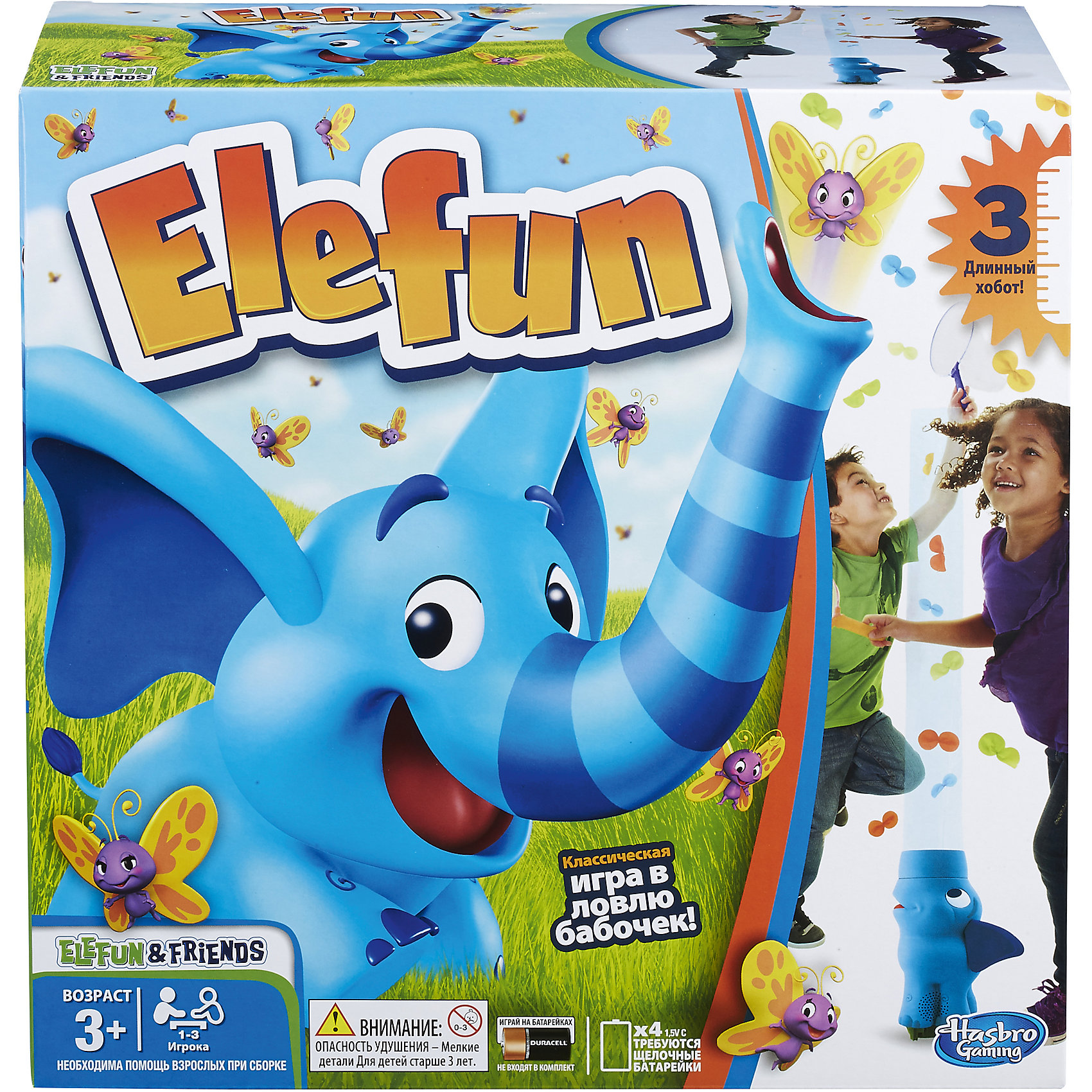 Слоник Элефан, HasbroИгры для развлечений<br>У нового Элефана хобот еще длиннее! Игра начинается с  громкого рева слона,что несомненно повеселит маленьких игроков, затем играет музыка и разноцветные бабочки начинают вылетать из хобота Элефана . Постарайся поймать как можно больше бабочек сачком. Побеждает тот, кто поймает больше всех бабочек! Для 2-3х игроков, Возраст 3+.<br><br>Ширина мм: 298<br>Глубина мм: 254<br>Высота мм: 298<br>Вес г: 2100<br>Возраст от месяцев: 36<br>Возраст до месяцев: 2147483647<br>Пол: Унисекс<br>Возраст: Детский<br>SKU: 6674409