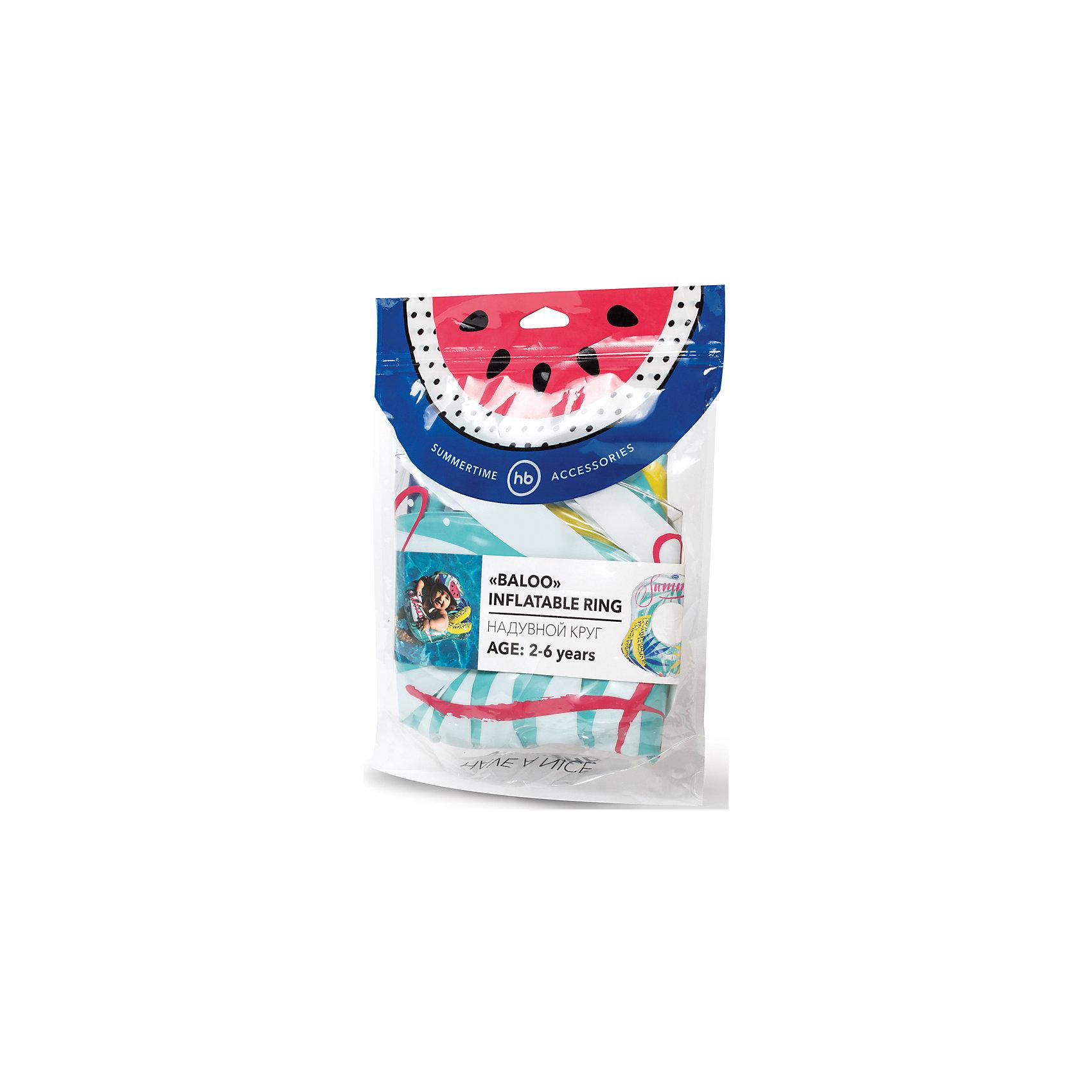 Круг для плавания Baloo, Happy Baby от myToys