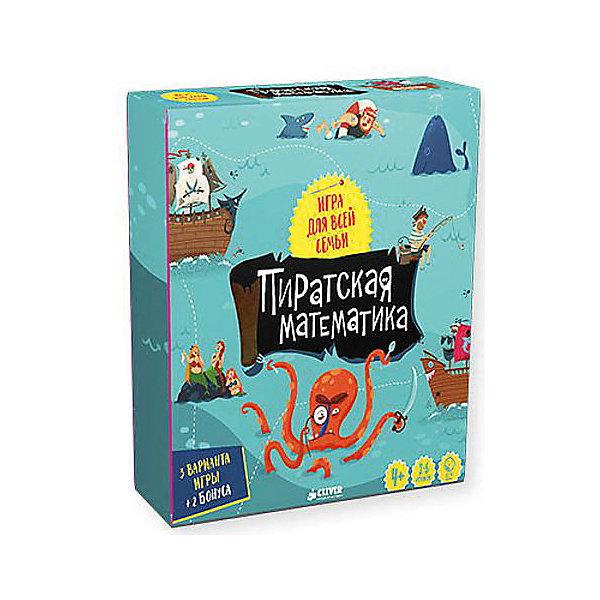 Настольная игра Clever Время играть! Пиратская математикаПособия для обучения счёту<br>Характеристики:<br><br>• возраст: от 4 лет<br>• комплектация: красочное игровое поле, 6 карточек-кораблей, 60 карточек с портретами пиратов, 50 монет, фишки, кубик, правила игры<br>• бонус: в книжке с правилами игры вы найдете 24 карточки, которые нужно вырезать, на каждой карточке - математическая пиратская задачка<br>• материал: картон, пластик<br>• время игры: 20 минут<br>• количество игроков: от 2 до 6 человек<br>• упаковка: картонная с магнитным замком<br>• размер упаковки: 20х20х8 см.<br>• вес: 450 гр.<br><br>В коробке с «Пиратской математикой» вы найдете четыре увлекательных игры: 2 игры-ходики разного уровня сложности, мемори и игра «Обман по-пиратски».<br><br>В играх-ходилках, участникам предстоит отправиться к острову сокровищ, а по дороге собрать команду пиратов и развить свои математические способности. Бросая кубик и двигая фишки по игровому полю, участникам нужно или собирать матросов (попадая на + , берем матроса на борт, попадая на - , высаживаем матроса на сушу), или собирая монеты и решая примеры, копить деньги на покупку члена команды.<br><br>В игре-мемори, участникам предлагается найти карточки из 60 карточек с портретами пиратов, найти 2 одинаковые.<br><br>Игра «Обман по-пиратски» основана на принципе «верю не верю». Игрокам раздается 4 карточки с изображением пиратов и 1 «Морского скунса». Первый игрок кладет в центр карточки, рубашками вверх, и говорит, сколько пиратов из одной команды там находится. Если он подкладывает туда «Морского скунса», об этом говорить нельзя. <br><br>Следующий игрок может поверить или проверить. Если поверил, и обмана не было, карточки уходят в «бито». Если проверил и вскрыл обман, обманщик забирает карточки. Если проверил, а обмана не было, сам не поверивший забирает карточки. Побеждает тот, кто избавляется от всех карточек.<br><br>Игру Пиратская математика. Время играть!, Clever (Клевер) можно купить в нашем интернет-магазине.<br