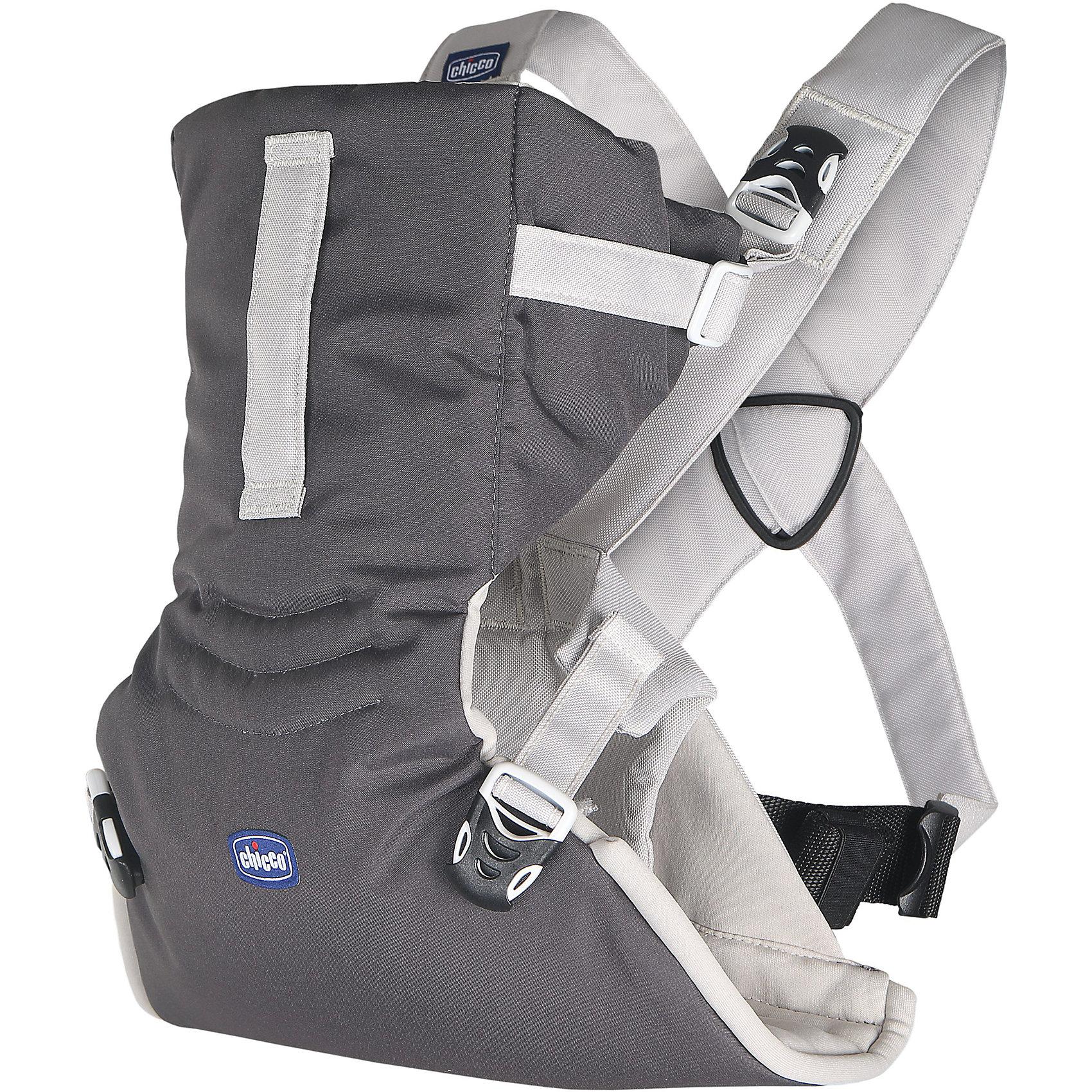 Переноска-кенгуру Easy Fit, Chicco, sandshellСлинги и рюкзаки-переноски<br>Easy Fit- комфортная и удобная переноска для малышей с рождения. Носится как футболка, имеет эргомичное сиденье, которое обеспечивает правильное положение бедер ребенка. Одним нажатием меняется из положения Лицом к родителю в Лицом вперед. Протестировано педиатрами.<br><br>Ширина мм: 160<br>Глубина мм: 110<br>Высота мм: 305<br>Вес г: 557<br>Возраст от месяцев: 0<br>Возраст до месяцев: 9<br>Пол: Унисекс<br>Возраст: Детский<br>SKU: 6682745